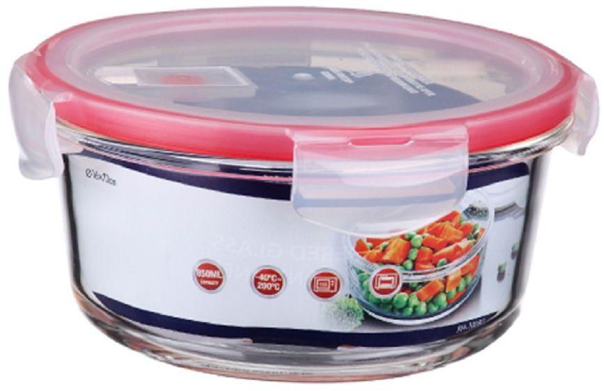 Контейнер для продуктов Elff Decor, цвет: розовый, 850 мл115510Контейнер для хранения и запекания с вакуумной крышкой Изготовлена из жаропрочного стекла Температурный режим:-40С до 200С Размер: 16 х 7,3 см Объем-0,850 л