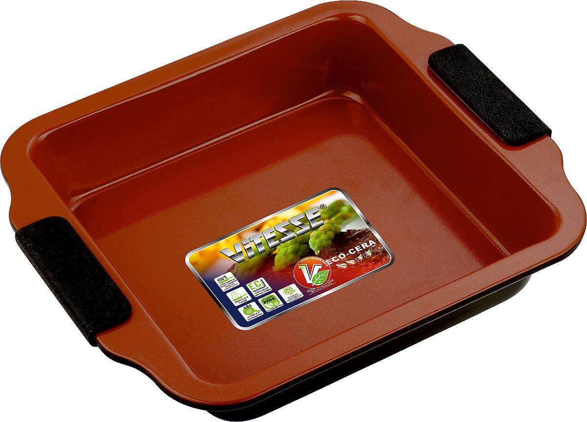 Форма для выпечки Vitesse, цвет: коричневый, 20 х 20 см VS-235194672Квадратная форма для выпечки Vitesse изготовлена из высококачественной углеродистой стали. Внутреннее керамическое покрытие Eco-Cera, позволяющее готовить при температуре 220°С, не оставляет послевкусия, делает возможным приготовление блюд без масла, сохраняет витамины и питательные вещества. Покрытие безопасно для человека, не содержит PFOA. Высокотехнологичное внешнее антипригарное покрытие устойчиво к царапинам и механическим повреждениям. Удобные ручки оснащены съемными силиконовыми вставками. Простая в уходе и долговечная в использовании форма Vitesse будет верной помощницей в создании ваших кулинарных шедевров.Можно мыть в посудомоечной машине. Характеристики:Материал:углеродистая сталь, силикон. Цвет: коричневый. Внутренний размер формы: 20 см х 20 см. Размер формы (с учетом ручек):27 см х 23 см. Высота стенки:4,5 см.Изготовитель: Китай. Размер упаковки: 28 см х 23 см х 5 см. Артикул: VS-2351.
