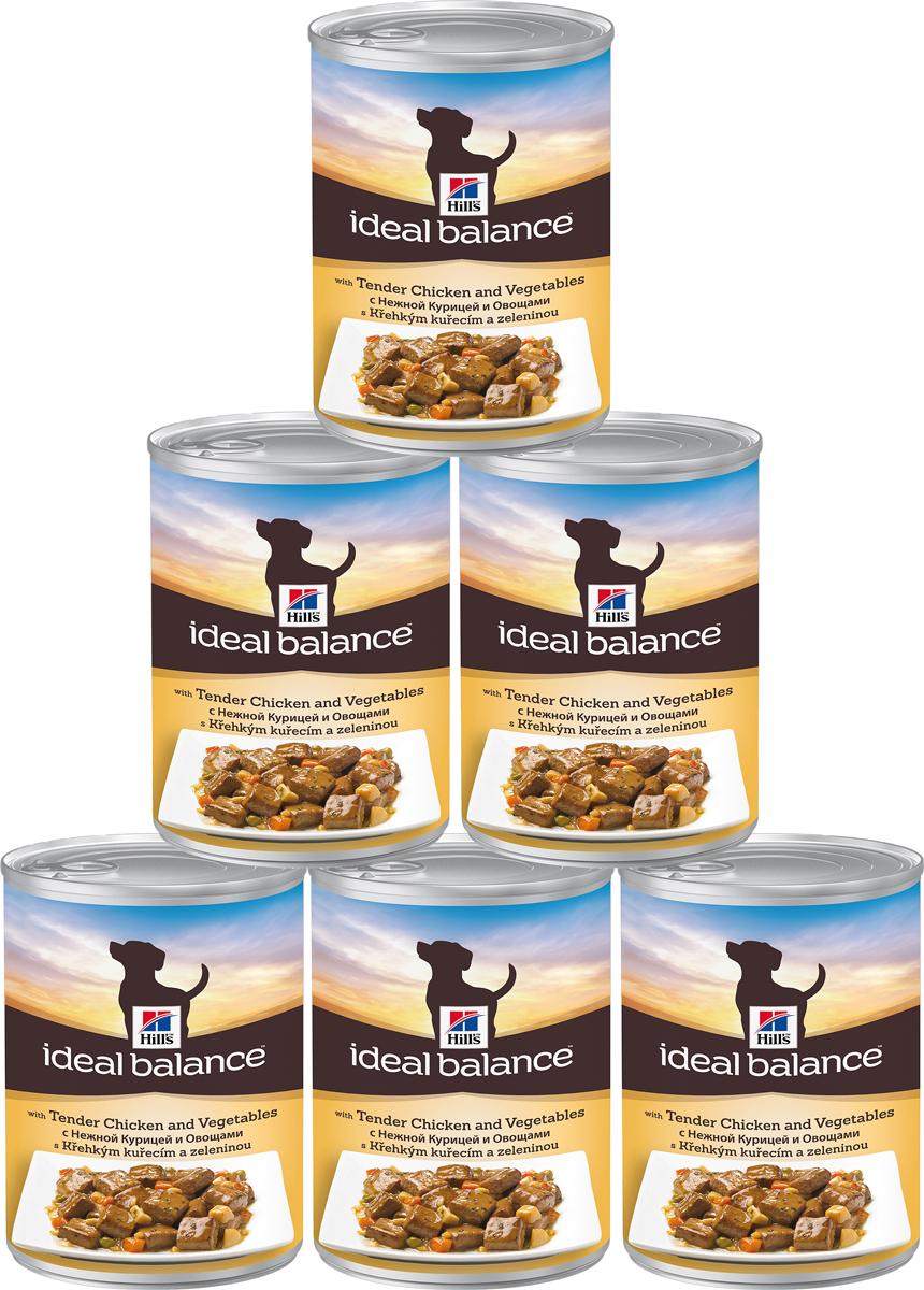 Консервы для взрослых собак Hills Ideal Balance, с курицей и овощами, 363 г х 6 шт0120710Консервированный корм Hills Ideal Balance - это идеально сбалансированный рацион для поддержания здоровья вашей собаки. Натуральные ингредиенты плюс витамины, минералы и аминокислоты.Аппетитные кусочки консервированного рациона Hills Ideal Balanceизготовлены из натуральных ингредиентов и обеспечивают идеально сбалансированное питание вашей взрослой собаке. Гарантия 100% сбалансированного питания.Ключевые преимущества: - контролируемое содержание протеина, кальция, фосфора обеспечивает идеальный баланс нутриентов для крепкого здоровья; - не допускает избытка нутриентов, который может навредить здоровью; - корм без кукурузы, пшеницы и сои; - точный баланс натуральных ингредиентов.Рекомендуется: собакам от 1 года до 7 лет мелких и средних пород.Не рекомендуется: кошкам, щенкам, беременным и кормящи собакам. Дополнительная информация: Консервированный корм Hills Ideal Balance может составлять часть ежедневного рациона собак крупных пород.Состав: курица (17%), свинина, морковь, рисовый крахмал, картофельный крахмал, декстроза, порошок животного протеина, гороховые отруби, коричневый рис, минералы, концентрат горохового протеина, горох, гидролизат белка, льняное семя, порошок куриного бульона, картофель, микроэлементы, хлопья шпината, витамины и бета-каротин. Окрашено натуральной карамелью. Общее содержание овощей: (4%).Среднее содержание нутриентов в рационе: протеин 6,3%, жиры 3,9%, углеводы (БЭВ) 9,0%, клетчатка (общая) 0,8%, влага 78,4%, кальций 0,23%, фосфор 0,16%, натрий 0,14%, калий 0,24%, магний 0,02%, Омега-3 жирные кислоты 0,16%, Омега-6 жирные кислоты 0,67%, Витамин A 10 900 МЕ/кг, Витамин D 230 МЕ/кг, Витамин E 120 мг/кг, Витамин C 25 мг/кг, Бета-каротин 0,4 мг/кгМетаболизируемая энергия в рационе: Ккал/100 г 87, кДж/100 г 364, Ккал/банка 316. Товар сертифицирован.