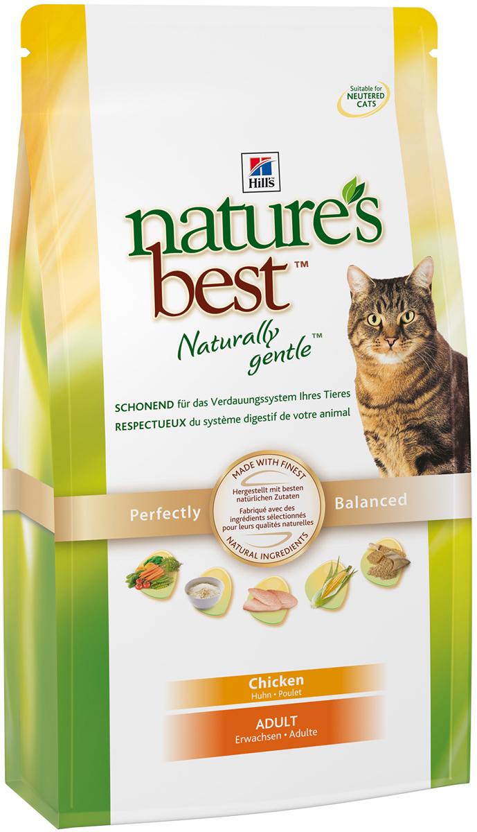 Корм сухой Hills Natures Best для взрослых кошек, с курицей и овощами, 300 г0120710Рацион Hills Natures Best Naturally Gentle Feline Adult разработан для удовлетворения пищевых потребностей взрослых кошек старше 1 года. Рацион помогает поддерживать здоровое пищеварение и сильный иммунитет у вашего питомца и обеспечивают полноценное, точно сбалансированное питание для того, чтобы ваша кошка всегда оставалась здоровой и активной. Ключевые преимущества: Оказывает мягкое действие на пищеварительную систему. Изготовлен из превосходных натуральных ингредиентов. Точный баланс питательных веществ. Подходит для кормления стерилизованных кошек. Не содержит искусственных красителей, ароматизаторов и консервантов. Эффективный комплекс антиоксидантов для иммунной системы. Содержит Омега-3 и Омега-6 жирные кислоты для здоровой кожи и сияющей шерсти. Без добавления ингредиентов, которые могут вызывать расстройства ЖКТ и заболевания кожи.Состав: курица (минимум 26% курицы, 40% мяса курицы и индейки): мука из мяса курицы и индейки, кукуруза, мука из кукурузного глютена, животный жир, рис, коричневый рис, гидролизат белка, ячмень, овсяная крупа, сухая мякоть свеклы, высушенная морковь, высушенный горох, томатные выжимки, порошок шпината, мякоть цитрусовых, виноградные выжимки, рыбий жир, L-карнитин, L-лизина гидрохлорид, витамины, DL-метионин, клетчатка овса, таурин, L-триптофан, микроэлементы и бета-каротин. Содержит натуральные консерванты - смесь токоферолов, лимонную кислоту и экстракт розмарина. Окрашено оксидом железа.Среднее содержание нутриентов: бета-каротин 1,5 мг/кг, витамин А 6490 МЕ/кг, витамин С 100 мг/кг, витамин D 580 МЕ/кг, витамин Е 550 мг/кг, влага 5,5%, жиры 20,8%, калий 0,8%, кальций 0,85%, клетчатка 2%, магний 0,071%, натрий 0,38%, омега-3 жирные кислоты 0,4%, омега-6 жирные кислоты 3,2%, протеин 32,6%, таурин 1540 мг/кг, углеводы 33%, фосфор 0,68%, L-карнитин 490 мг/кг.Товар сертифицирован.