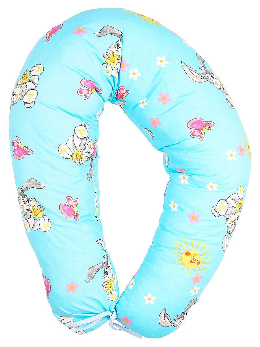 40 недель Подушка для кормящих и беременных цвет голубой 190 см