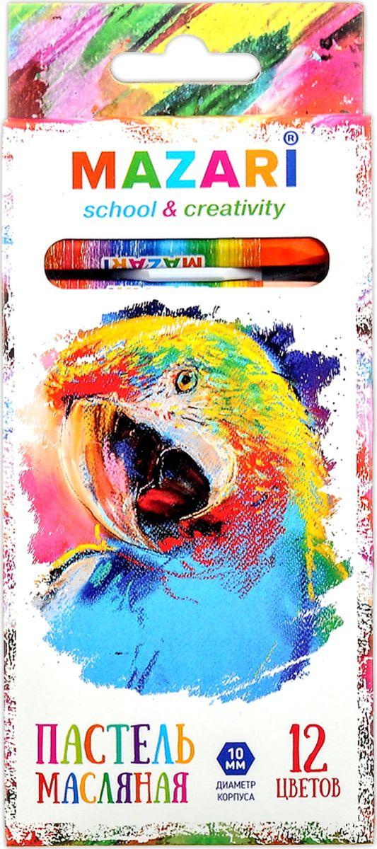 Mazari Пастель масляная Safari 12 цветовМ-6382-12Пастель масляная SAFARI, 12 цв., шестигранный корпус, длина 73мм, d корпуса=10 мм, картонная коробка с европодвесом. Пастель предназначена для рисования по бумаге, картону, дереву, стеклу, керамике, плаcтику.