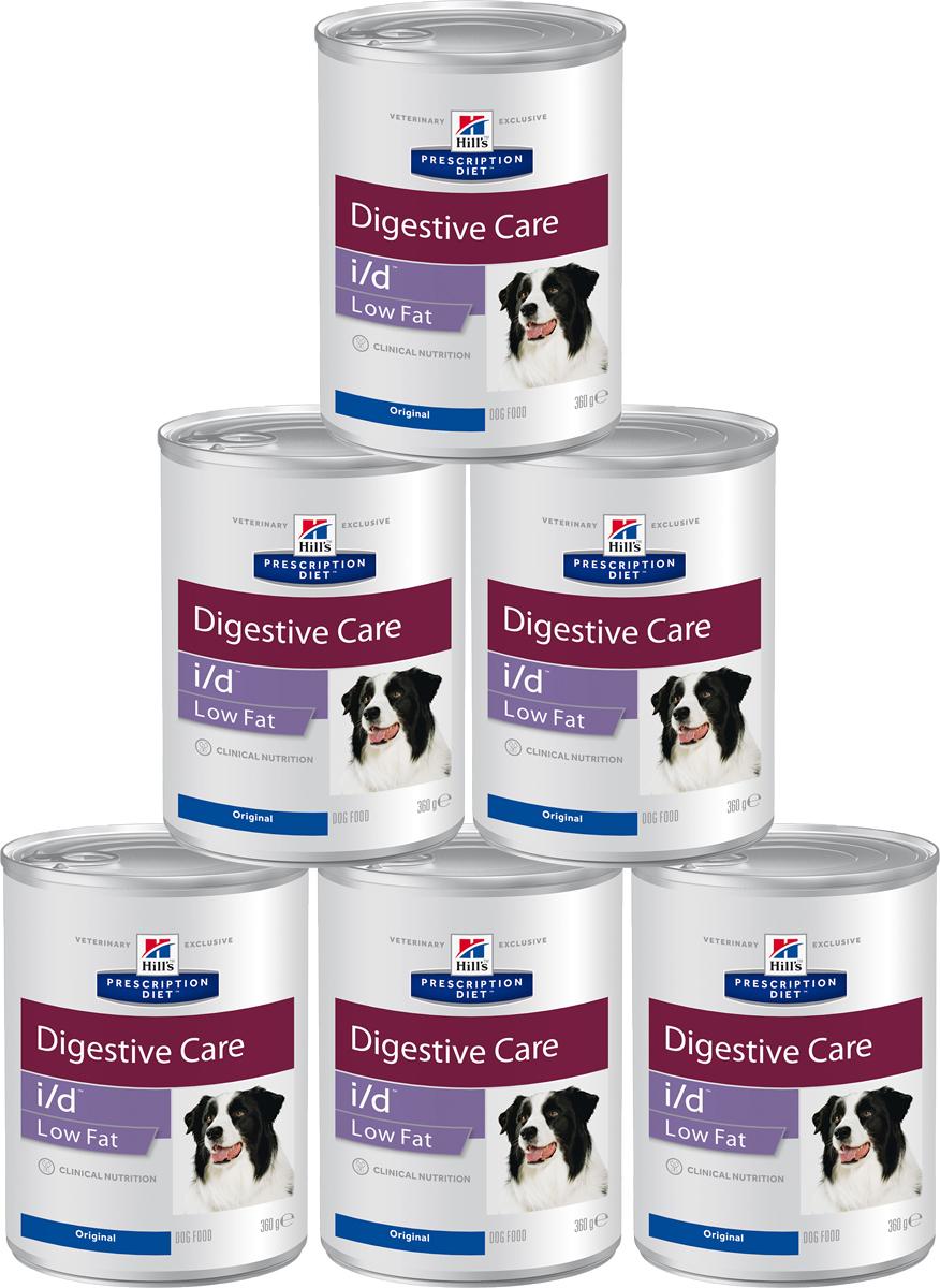 Консервы для собак Hills I/D, диетические, низкокаллорийные, для лечения заболеваний ЖКТ, 360 г х 6 шт12171996Консервированный корм для собак Hills I/D - это высоко усваиваемый рацион с низким содержанием жира. Может использоваться длительное время для коррекции расстройств пищеварения и минимизации риска рецидива. Клинически доказано помогает желудочно-кишечному тракту восстановиться. Рекомендуется: - при расстройстве пищеварения, которые корректируются с помощью питания с низким содержанием жира (гастрит, энтерит, колит); - панкреатит (при остром панкреатите кормление начинать только по окончании острого состояния); - экзокринная недостаточность поджелудочной железы; - гиперлипидемия; - лимфангиэктазия. Не рекомендуется: - щенкам, беременным и лактирующим собакам, так как не обеспечивает достаточным уровнем энергии; - собакам с задержкой натрия в организме. Ключевые преимущества:- Низкое содержание жира облегчает переваривание жиров. Снижает уровень триглицеридов в сыворотке крови, что является фактором риска при панкреатите. - Высокая усваиваемость повышает доступность нутриентов, что способствует быстрому восстановлению. - Повышенное содержание пребиотических волокон способствуют росту полезной микрофлоры и нормализуют бактериальный профиль кишечника. - Высокое содержание Омега-3 жирных кислот помогают прервать цикл воспаления. - Добавленный имбирь помогает прервать цикл воспаления и улучшить моторику ЖКТ. Состав: печень, рис, свинина, кукуруза, сухое цельное яйцо, семя льна, сухая пульпа сахарной свеклы, овсяные волокна, минералы, гидролизат белка, растительное масло, пудра из корня имбиря, витамины, микроэлементы, таурин, L-карнитин.Среднее содержание нутриентов в рационе: Протеины 6,6 %, жиры 2,2%, углеводы 15,2%, клетчатка (общая) 0,6 %, влага 74%, кальций 0,19%, фосфор 0,14%, натрии 0,1 %, калий 0,22%, магний 0,02%, Омега-3 жирные кислоты 0,21%, Омега-6 жирные кислоты 0,68%, таурин 358 мг/кг, L-карнитин 104 мг/кг, имбирь 2500 мг/кг, Витамин A 12589 МЕ/кг, В