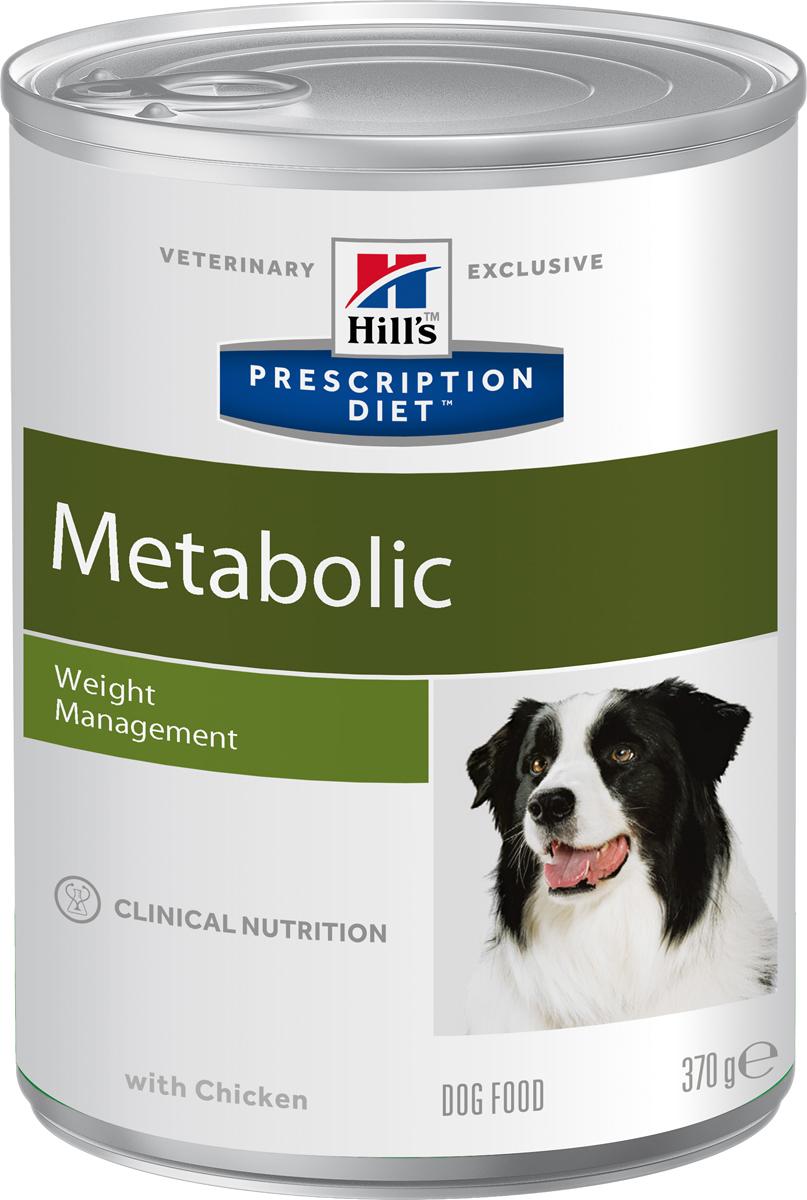 Консервы диетические для собак Hills Metabolic, для коррекции веса, 370 г0120710Консервы для собак Hills Metabolic - полноценный диетический рацион для снижения избыточной массы тела и поддержания оптимального веса. Данный рацион обладает пониженной энергетической ценностью.Рекомендации по кормлению: рекомендуемая норма рассчитана на основании идеального веса вашей собаки. Уважаемые клиенты! Обращаем ваше внимание на возможные изменения в дизайне упаковки. Качественные характеристики товара остаются неизменными. Поставка осуществляется в зависимости от наличия на складе.Корректировка приведенных значений и режим кормления - в соответствии с рекомендациями ветеринарного врача. Рекомендуемая продолжительность диетотерапии: до момента достижения оптимального веса.Состав: свинина, кукуруза, яичный белок, курица, целлюлоза, рис, выжимка томата, льняное семя, кокосовое масло, минералы, DL-метионин, порошок моркови, L-лейцин, соль, витамины, микроэлементы, таурин, L-карнитин, бета-каротин.Среднее содержание нутриентов: L-карнитин 90 мг/кг, L-лизин 0,44%, бета-каротин 1 мг/кг, витамин А 13860 МЕ/кг, витамин С 25 мг/кг, витамин D 93 МЕ/кг, витамин Е 135 мг/кг, влага 74,5%, жиры 3,4%, калий 0,21%, кальций 0,2%, клетчатка 4%, магний 0,02%, натрий 0,1%, общая диетическая клетчатка 5,9%, омега-3 жирные кислоты 0,23%, омега-6 жирные кислоты 0,67%, протеин 7,2%, таурин 383 мг/кг, углеводы 9,5%, фосфор 0,15%.Энергетическая ценность (100 г): 87 Ккал.Товар сертифицирован.Уважаемые клиенты! Обращаем ваше внимание на возможные изменения в дизайне упаковки. Качественные характеристики товара остаются неизменными. Поставка осуществляется в зависимости от наличия на складе.