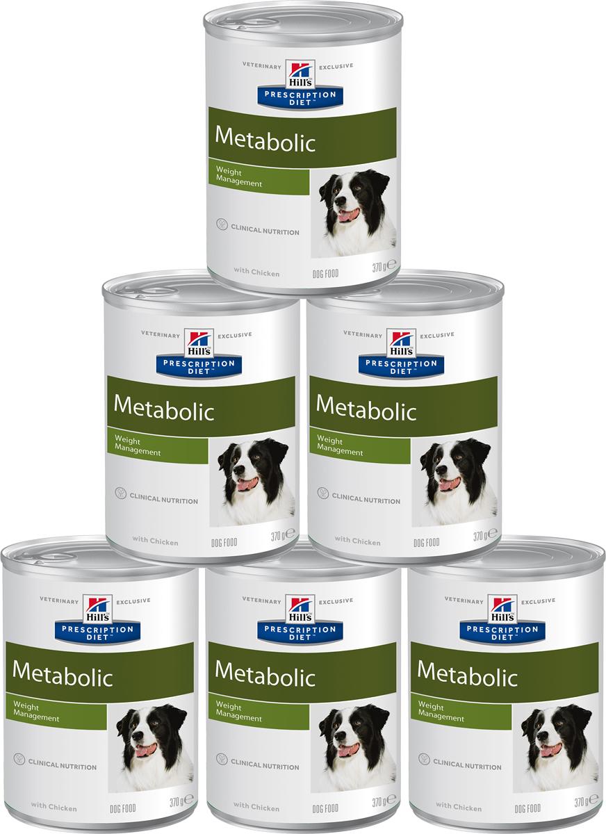 Консервы диетические для собак Hills Metabolic, для коррекции веса, 370 г х 6 шт101246Консервы для собак Hills Metabolic - полноценный диетический рацион для снижения избыточной массы тела и поддержания оптимального веса. Данный рацион обладает пониженной энергетической ценностью.Рекомендации по кормлению: рекомендуемая норма рассчитана на основании идеального веса вашей собаки. Корректировка приведенных значений и режим кормления - в соответствии с рекомендациями ветеринарного врача. Рекомендуемая продолжительность диетотерапии: до момента достижения оптимального веса.Состав: свинина, кукуруза, яичный белок, курица, целлюлоза, рис, выжимка томата, льняное семя, кокосовое масло, минералы, DL-метионин, порошок моркови, L-лейцин, соль, витамины, микроэлементы, таурин, L-карнитин, бета-каротин.Среднее содержание нутриентов: L-карнитин 90 мг/кг, L-лизин 0,44%, бета-каротин 1 мг/кг, витамин А 13860 МЕ/кг, витамин С 25 мг/кг, витамин D 93 МЕ/кг, витамин Е 135 мг/кг, влага 74,5%, жиры 3,4%, калий 0,21%, кальций 0,2%, клетчатка 4%, магний 0,02%, натрий 0,1%, общая диетическая клетчатка 5,9%, омега-3 жирные кислоты 0,23%, омега-6 жирные кислоты 0,67%, протеин 7,2%, таурин 383 мг/кг, углеводы 9,5%, фосфор 0,15%.Энергетическая ценность (100 г): 87 Ккал.Вес банки: 370 г.Товар сертифицирован.Уважаемые клиенты! Обращаем ваше внимание на возможные изменения в дизайне упаковки. Качественные характеристики товара остаются неизменными. Поставка осуществляется в зависимости от наличия на складе.
