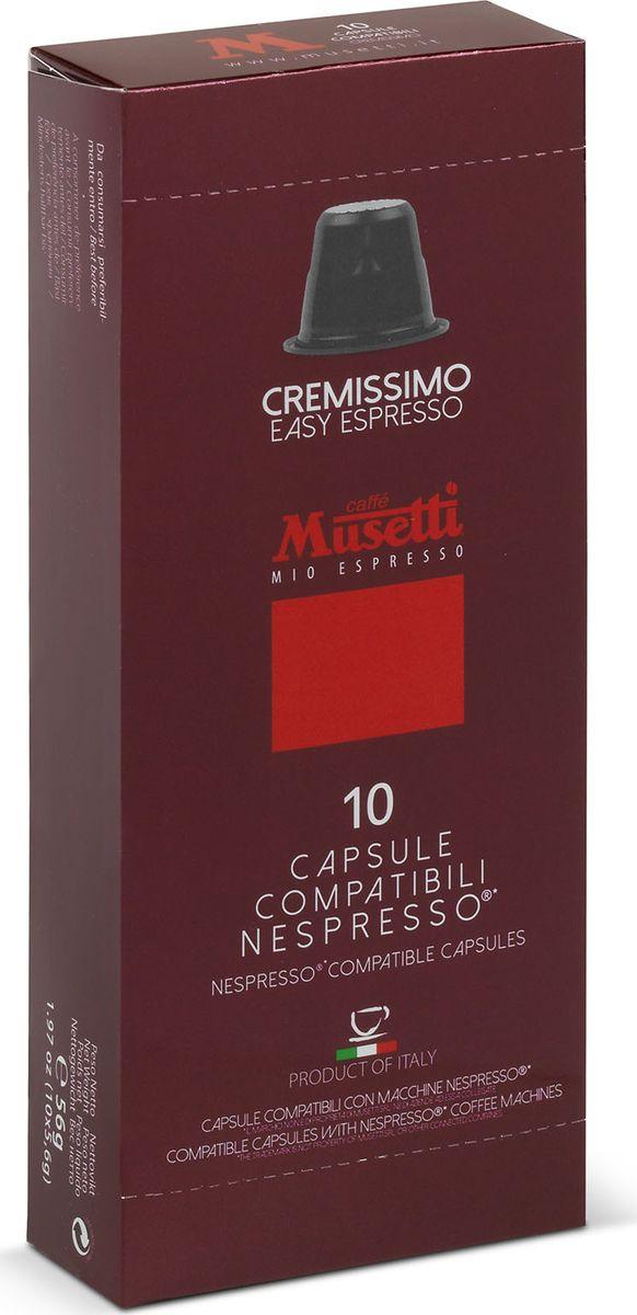 Musetti Cremissimo кофе в капсулах, 10 шт0120710Исключительные вкусовые и ароматические свойства Арабики, обогащенные плотностью и кремообразностью африканской Робусты, делают эту смесь идеальной для приготовления изысканного итальянского эспрессо, плотного, с шоколадным послевкусием.