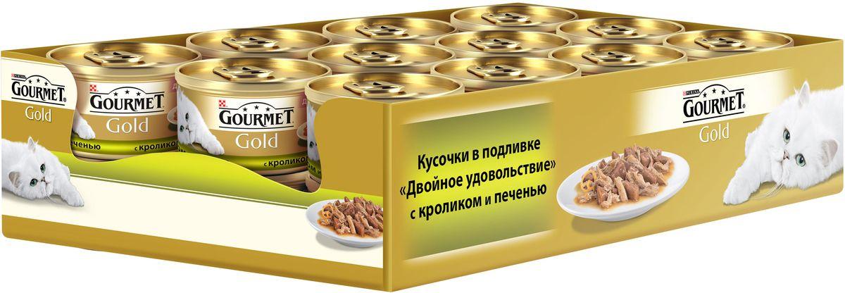 Консервы Gourmet для взрослых кошек, с кроликом и печенью, 85 г, 24 шт0120710GOURMET Gold®– это золотая коллекция вкусов и текстур, такие как террин по-французски, паштет, нежные биточки и другие роскошные блюда, перед которыми не устоит даже самая взыскательная кошка. мясо и субпродукты (кролик, печень), экстракт растительного белка, злаки, рыба и продукты переработки рыбы, сахара, минеральные вещества. МЕ/кг: витамин A: 1540 ; витамин D3: 240.мг/кг: железо: 10,5; йод:0,3; медь: 0,9; марганец: 2,1; цинк: 10,5.