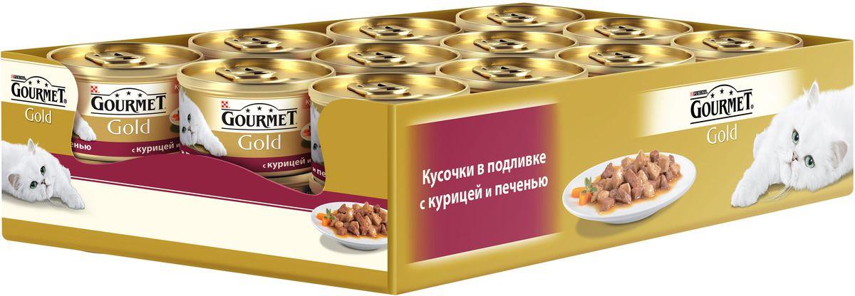 Консервы Gourmet для взрослых кошек, с курицей и печенью, 85 г, 24 шт0120710GOURMET Gold®– это золотая коллекция вкусов и текстур, такие как террин по-французски, паштет, нежные биточки и другие роскошные блюда, перед которыми не устоит даже самая взыскательная кошка. мясо и субпродукты (курица, печень), злаки, сахара, минеральные вещества. МЕ/кг: витамин A: 1290 ; витамин D3: 200.мг/кг: железо: 9; йод:0,2; медь: 0,8; марганец: 1,7; цинк: 9.