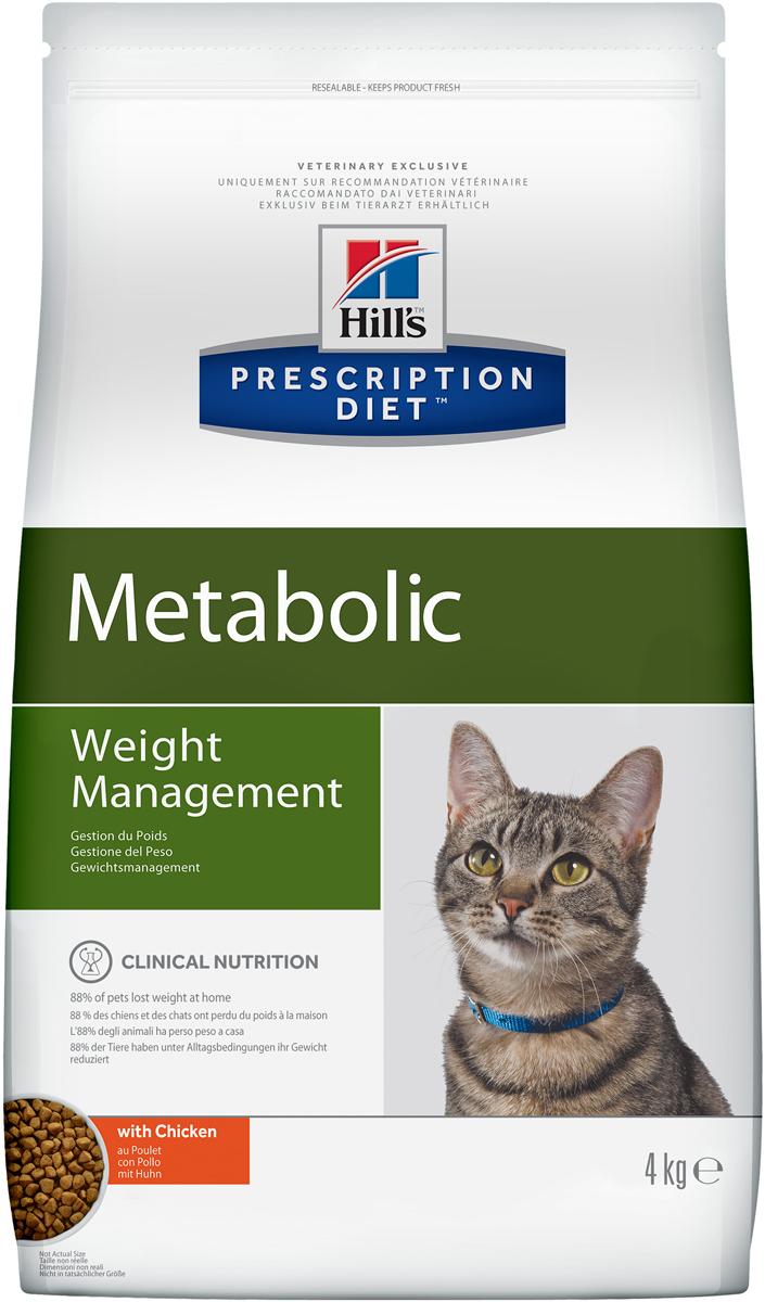 Корм сухой диетический Hills Metabolic для кошек, для коррекции веса, 4 кг0120710Сухой диетический корм для кошек Hills - полноценный диетический рацион для кошек, предназначенный для снижения избыточной массы тела и поддержания оптимального веса. Данный рацион обладает пониженной энергетической ценностью. Рацион для снижения и поддержания веса позволяет избежать повторного набора веса после прохождения программы по снижению веса.- Клинически доказанное снижение жировой массы на 28%.- Отличный вкус понравится вашей кошке.Состав: мясо и пептиды животного происхождения, зерновые злаки, экстракты растительного белка, производные растительного белка, производные растительного происхождения, овощи, масла и жиры, семена, минералы.Анализ: белок 37,8%, жир 11,9%, клетчатка 9,1%, зола 6%, кальций 0,96%, фосфор 0,7%, натрий 0,31%, калий 0,7%, магний 0,09%; на кг: витамин Е 600 мг, витамин С 90 мг, бета-каротин 1,5 мг.Добавки на кг: Е672 (витамин А) 35930 МЕ, Е671 (витамин D3) 2110 МЕ, Е1 (железо) 202 мг, Е2 (йод) 2 мг, Е4 (медь) 25,6 мг, Е5 (марганец) 158 мг, Е6 (цинк) 172 мг, Е8 (селен) 0,4 мг, с натуральным консервантом и натуральными антиоксидантами.Метаболическая энергия (рассчитываемая): 14,1 МДж на кг.Товар сертифицирован.Уважаемые клиенты! Обращаем ваше внимание на возможные изменения в дизайне упаковки. Качественные характеристики товара остаются неизменными. Поставка осуществляется в зависимости от наличия на складе.