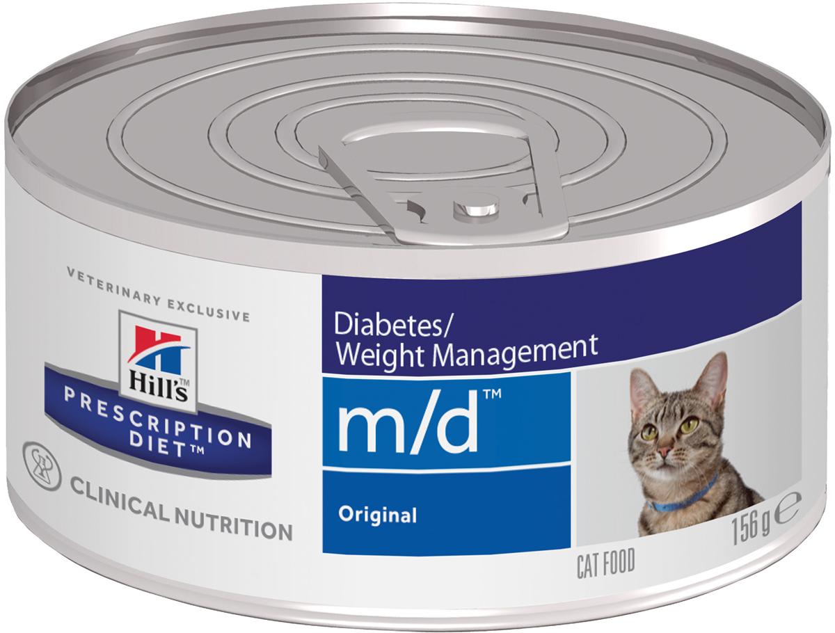 Консервы для кошек Hills M/D, диетические, для лечения сахарного диабета и ожирения, фарш с печенью, 156 г4281Сбалансированный лечебный корм для кошек Hills M/D содержит специальную формулу, позволяющую вашей кошке сбросить лишний вес, а также поддерживать уровень инсулина в крови в норме для предотвращения развития диабета. Почти 50% всех кошек в мире страдают от избыточного веса. Даже небольшое превышение нормы может привести к серьезным проблемам со здоровьем животного. Избыточный вес сокращает время, проводимое за игрой, влияет на подвижность кошки и на ее общее состояние здоровья. Среди факторов, способствующих набору лишнего веса, можно выделить возраст, недостаток подвижности и перекармливание. Во многих коммерческих кормах содержится много соли и жира, улучшающих вкусовые качества корма, но негативно влияющих на вес и здоровье кошки. Наравне с частыми физическими нагрузками, выбор подходящего корма играет важную роль в поддержании нормального веса животного. Ключевые преимущества корма: - пониженное содержание углеводов и повышенный уровень протеинов вносят коррективы в метаболизм, сокращая жировую массу; - контролирует уровень глюкозы в крови - идеально подходит для кошек, страдающих диабетом; - высокий уровень карнитина мобилизует жировые отложения и поддерживает сухую мышечную массу; - высокий уровень таурина способствует поддержанию уровня инсулина в норме; - натуральные антиоксиданты помогают контролировать насыщение клеток кислородом и поддерживать иммунную систему.Состав: свиные субпродукты, свиная печень, вода, кукурузный крахмал, порошкообразная целлюлоза, соевый белок, куриный жир (консервированный смесью токоферолов и лимонной кислоты), карбонат кальция, гуаровая камедь, камедь рожкового дерева, сульфат кальция, калия двузамещенный фосфат, каррагинан, рисовая мука, холина хлорид, таурин, калия хлорид, DL-метионин, витамин Е, L-карнитин, тиамина мононитрат, аскорбиновая кислота (источник витамина С), оксид цинка, сульфат железа, бета-каротин, ниаци