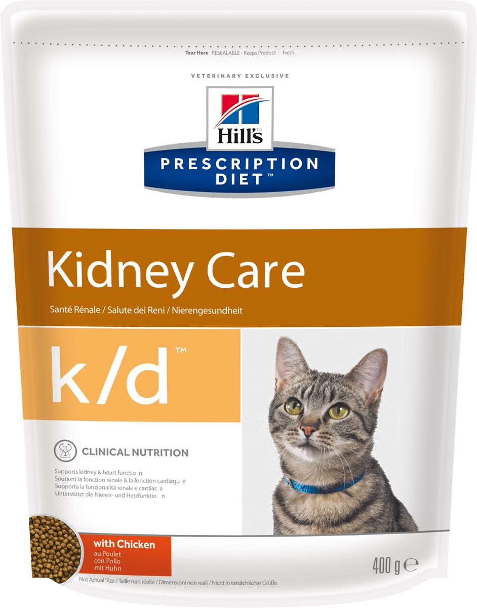 Корм сухой для кошек Hills K/D, диетический, для лечения заболеваний почек, с курицей, 400 г0120710Сухой корм для кошек Hills K/D - полноценный диетический рацион для кошек для поддержания функции почек при почечной недостаточности. Содержит пониженный уровень фосфора и оптимальный уровень протеинов высокой биологической ценности.Подтверждено клинически - рацион с пониженным содержанием белка и фосфора уменьшает проявление клинических признаков заболеваний почек, увеличивает продолжительность и улучшает качество жизни кошки.- Превосходный вкус понравится вашей кошке.- Супер антиоксидантная формула помогает сохранить здоровье почек.Рекомендации по кормлению: Монодиета. Не требует дополнений. Суточную норму можно разделить на 2 и более кормлений в день. Рекомендуемая продолжительность диетотерапии: до 6 месяцев (от 2 до 4 недель в случае временной почечной недостаточности). Обеспечьте питомца постоянным свободным доступом к свежей воде. Состав: злаки, экстракты растительного белка, масла и жиры, мясо и производные животного происхождения, яйцо и его производные, минералы, производные растительного происхождения. Источники протеина: мука из кукурузного глютена, мука из мяса птицы, сухое цельное яйцо. Анализ: белок 27,9%, жир 22%, незаменимые жирные кислоты 4,1%, клетчатка 1,6%, зола 4,8%, кальций 0,74%, фосфор 0,45%, натрий 0,27%, калий 0,69%, магний 0,06%. На кг: витамин Е 550 мг, витамин С 90 мг, бета-каротин 1,5 мг, таурин 2145 мг.Добавки на кг: витамин А 37690 МЕ, витамин D3 1980 МЕ, железо 132 мг, йод 2 мг, медь 16,8 мг, марганец 5,8 мг, цинк 112 мг, селен 0,3 мг, с натуральным антиоксидантом. Товар сертифицирован.Уважаемые клиенты! Обращаем ваше внимание на возможные изменения в дизайне упаковки. Качественные характеристики товара остаются неизменными. Поставка осуществляется в зависимости от наличия на складе.