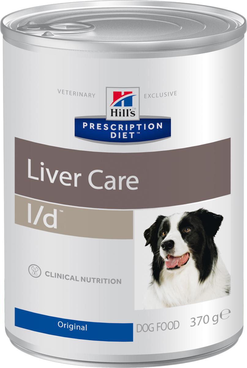 Консервы для собак Hills L/D, диетические, для лечения заболеваний печени, 370 г0120710Консервы Hills L/D - полноценный диетический рацион для поддержания функции печени при хронической недостаточности и для сокращения содержания меди в печени. Содержит оптимальный уровень протеинов высокой биологической ценности, высокий уровень незаменимых жирных кислот, углеводы, улучшающие пищеварение и пониженный уровень меди.Ключевые преимущества:- Высоко перевариваемые протеины, жиры и углеводы.- Помогает ограничить токсические продукты обмена нутриентов. - Помогает снизить нагрузку на печень.Рекомендации по кормлению: рекомендуемая продолжительность диетотерапии - первоначально до 6 месяцев. Состав: молотый рис, животный жир, соевая мука, растительное масло, сухое цельное яйцо, кукурузный крахмал, мука из маисового глютена, гидролизат белка, целлюлоза, рыбий жир, дикальция фосфат, калия хлорид, сухая свекольная пульпа, кальция карбонат, L-лизина гидрохлорид, L-аргинин, йодированная соль, таурин, добавка L-карнитина, L-триптофан, витамины и микроэлементы. Среднее содержание нутриентов: L-карнитин 93 мг/кг, бета-каротин 0,46 мг/кг, витамин А 7275 МЕ/кг, витамин С 21,4 мг/кг, витамин D 385 МЕ/кг, витамин Е 185 мг/кг, влага 69,4%, жиры 7,4%, калий 0,29%, кальций 0,26%, клетчатка 1%, магний 0,03%, медь 1,34 мг/кг, натрий 0,06%, омега-3 жирные кислоты 0,42%, омега-6 жирные кислоты 2,03%, протеин 5,4%, таурин 0,03%, углеводы 15,1%, фосфор 0,19%, цинк 79 мг/кг.Энергетическая ценность (100 г): 134 Ккал.Товар сертифицирован.Уважаемые клиенты! Обращаем ваше внимание на возможные изменения в дизайне упаковки. Качественные характеристики товара остаются неизменными. Поставка осуществляется в зависимости от наличия на складе.