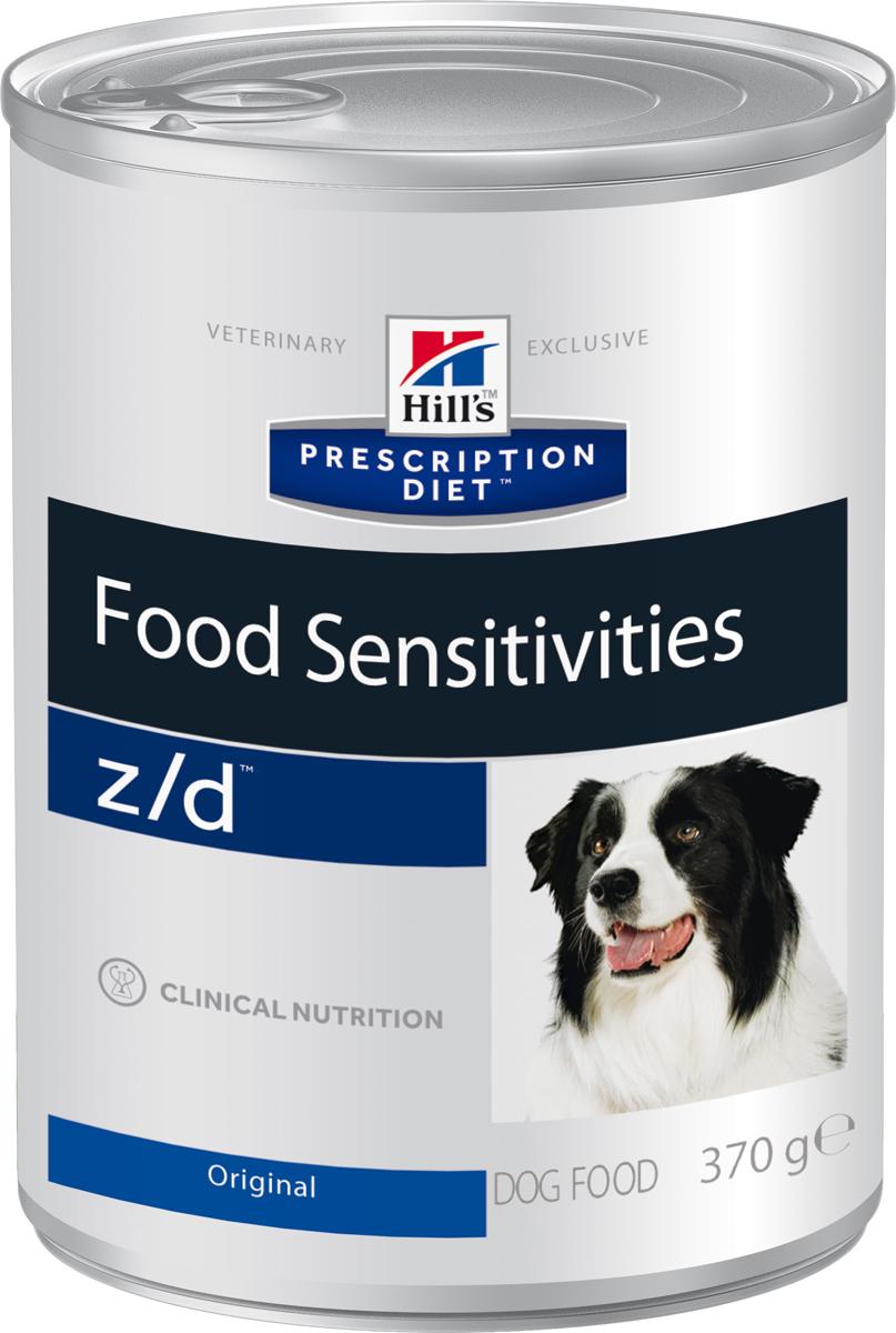 Консервы для собак Hills Z/D, диетические, для лечения острых пищевых аллергий, 370 г0120710Консервы для собак Hills Prescription Diet - полноценный диетический рацион для снижения непереносимости компонентов пищи у собак. Содержит специально отобранные источники углеводов и высокогидролизованного белка. Ключевые преимущества:- Помогает минимизировать аллергическую реакцию на пищу. Уникальная рецептура с гидролизованным белком обеспечивает безопасное решение для решения проблем с пищевой аллергической реакцией. - Единственный источник протеина - гидролизованный белок курицы. - Способствует питанию кожи и шерсти за счет высокого содержания незаменимых жирных кислот.Рекомендации по кормлению: рекомендуемая продолжительность диетотерапии: 3-8 недель; при исчезновении клинических симптомов непереносимости диету можно применять без временных ограничений.Состав: гидролизат куриной печени, кукурузный крахмал, целлюлоза, растительное масло, минералы, DL-метионин, таурин, L-треонин, L-триптофан, витамины и микроэлементы.Энергетическая ценность (100 г): 94 Ккал.Среднее содержание нутриентов: бета-каротин 1 мг/кг, витамин А 8420 МЕ/кг, витамин D 330 МЕ/кг, витамин Е 160 мг/кг, витамин С 25 мг/кг, влага 75,5%, жиры 3,5%, калий 0,16%, кальций 0,2%, клетчатка 1,2%, магний 0,02%, натрий 0,05%, омега-3 жирные кислоты 0,13%, омега-6 жирные кислоты 0,98%, протеин 5%, таурин 430 мг/кг, углеводы 13,5%, фосфор 0,14%.Товар сертифицирован.Уважаемые клиенты! Обращаем ваше внимание на возможные изменения в дизайне упаковки. Качественные характеристики товара остаются неизменными. Поставка осуществляется в зависимости от наличия на складе.