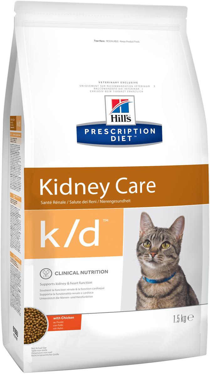 Корм сухой для кошек Hills K/D, диетический, для лечения заболеваний почек, с курицей, 1,5 кг0120710Сухой корм для кошек Hills K/D - полноценный диетический рацион для кошек для поддержания функции почек при почечной недостаточности. Содержит пониженный уровень фосфора и оптимальный уровень протеинов высокой биологической ценности.Подтверждено клинически - рацион с пониженным содержанием белка и фосфора уменьшает проявление клинических признаков заболеваний почек, увеличивает продолжительность и улучшает качество жизни кошки.- Превосходный вкус понравится вашей кошке.- Супер Антиоксидантная формула помогает сохранить здоровье почек.Рекомендации по кормлению: суточную норму можно разделить на 2 и более кормлений в день. Рекомендуемая продолжительность диетотерапии: до 6 месяцев (от 2 до 4 недель в случае временной почечной недостаточности). Обеспечьте питомца постоянным свободным доступом к свежей воде. Состав: зерновые злаки, мясо и пептиды животного происхождения, рыба и рыбные производные, экстракты растительного происхождения, производные растительного происхождения, различные сахара, масла и жиры, минералы, яйцо и его производные, молоко и продукты молочного происхождения. Источники белка: печень, курица, свиная печень, концентрат белка гороха. Анализ: белок 27%, жир 20,5%, незаменимые жирные кислоты 3,9%, клетчатка 1,6%, зола 4,8%, кальций 0,71%, фосфор 0,46%, натрий 0,24%, калий 0,74%, магний 0,05%. На кг: витамин Е 550 мг, витамин С 70 мг, бета-каротин 1,5 мг, таурин 2 270 мг.Добавки на кг: витамин А 34 480 МЕ, витамин D3 2 030 МЕ, железо 87 мг, йод 1,4 мг, медь 8,6 мг, марганец 9 мг, цинк 180 мг, селен 0,2 мг. С консервантом и антиоксидантами. Товар сертифицирован.Уважаемые клиенты! Обращаем ваше внимание на возможные изменения в дизайне упаковки. Качественные характеристики товара остаются неизменными. Поставка осуществляется в зависимости от наличия на складе.