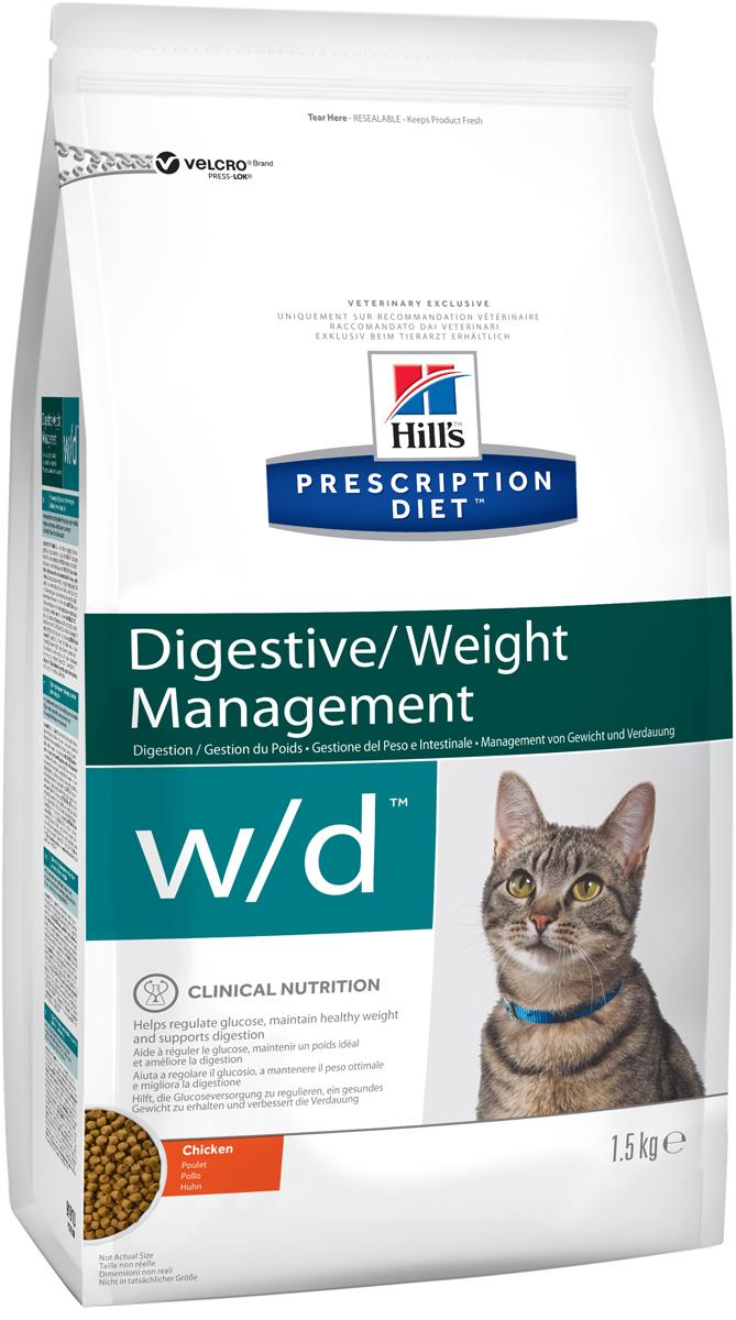 Корм сухой диетический Hills W/D для кошек, для лечения сахарного диабета, запоров, колитов, 1,5 кг9191Сухой корм Hills W/D - полноценный диетический рацион для кошек, для регулирования уровня глюкозы в крови (при диабете), снижения избыточного веса и регулирования метаболизма жиров в случаях гиперлипидемии. Содержит низкий уровень жира и глюкозосодержащих углеводов, высокий уровень незаменимых жирных кислот и пониженную энергетическую ценность. Монодиета, не требует дополнений. Рекомендуемая продолжительность диетотерапии при регулировании уровня глюкозы - до 6 месяцев; при регулировании обмена жиров - до 2 месяцев; при уменьшении избыточного веса - до достижения оптимального веса. Состав: зерновые злаки, масла и жиры, экстракты растительного белка, производные растительного происхождения, мясо и пептиды животного происхождения, минералы. Источник углеводов: кукуруза, рис. Анализ: белок 37,2%, жир 9,1%, незаменимые жирные кислоты 2,8%, крахмал 26,4%, общий сахар 0,2%, клетчатка 8,5%, зола 5,4%, кальций 0,98%, фосфор 0,78%, натрий 0,27%, калий 0,79%, магний 0,07%; на кг: медь 2,3 мг, витамин E 550 мг, витамин С 70 мг, Бета-каротин 1,5 мг, таурин 1 670 мг, L-карнитин 465 мг. Добавки на кг: E672 (витамин А) 16 000 ME, E671 (витамин D3) 943 ME, E1 (железо) 58 мг, E2 (йод) 1,0 мг, Е4 (медь) 5,7 мг, E5 (марганец) 6 мг, E6 (цинк) 120 мг, E8 (селен) 0,16 мг, антиоксиданты. Метаболическая энергия (рассчитываемая): 13,5 МДж на кг.Товар сертифицирован.Уважаемые клиенты! Обращаем ваше внимание на возможные изменения в дизайне упаковки. Качественные характеристики товара остаются неизменными. Поставка осуществляется в зависимости от наличия на складе.