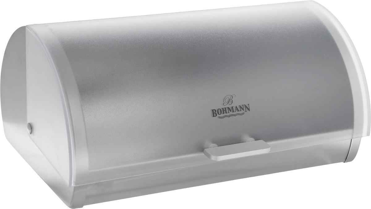 Хлебница Bohmann, 44,5 х 26,5 х 17,5 см. 7242BHVT-1520(SR)Хлебница Bohmann изготовлена из высококачественной нержавеющей стали c зеркальной полировкой. Компактная в использовании, хлебница не требует дополнительного места при открывании крышки. Крышка гладко скользит внутрь корпуса при открытии. Задняя стенка хлебницы оснащена отверстиями для циркуляции воздуха. Хлебница Bohmann позволит надолго сохранить свежесть, мягкость, аромат хлеба и других хлебобулочных изделий. Она отличается стильным классическим дизайном и впишется в любой кухонный интерьер.