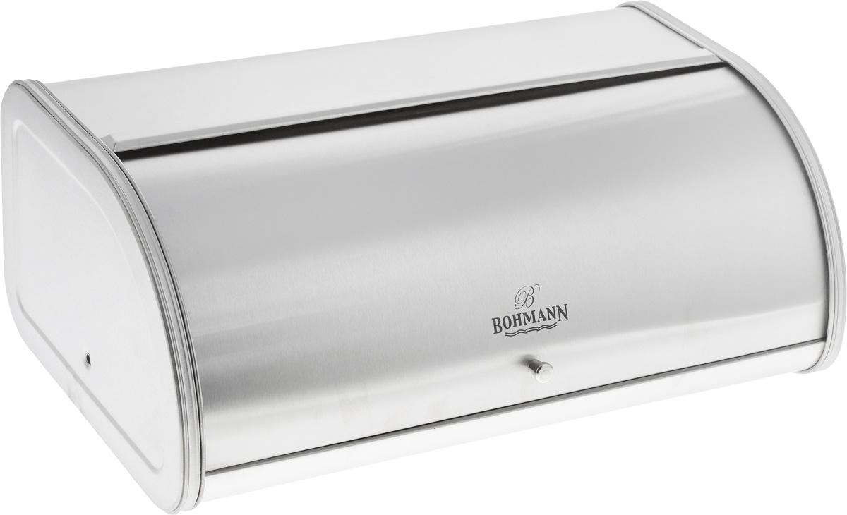 Хлебница Bohmann, 44,5 х 26,5 х 17,5 см. 7234BH2800043Хлебница Bohmann изготовлена из высококачественной нержавеющей стали c зеркальной полировкой. Компактная в использовании, хлебница не требует дополнительного места при открывании крышки. Крышка гладко скользит внутрь корпуса при открытии. Задняя стенка хлебницы оснащена отверстиями для циркуляции воздуха. Хлебница Bohmann позволит надолго сохранить свежесть, мягкость, аромат хлеба и других хлебобулочных изделий. Она отличается стильным классическим дизайном и впишется в любой кухонный интерьер.