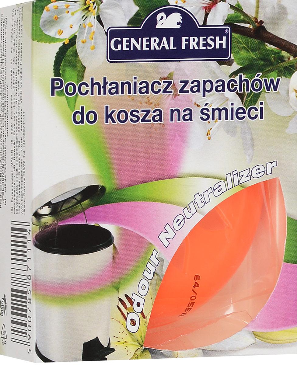 Нейтрализатор запахов General Fresh, для мусорного ведера587111Нейтрализатор запахов General Fresh, выполненный из пластика, поможет эффективно побороть неприятные запахи из мусорного ведра. Поглотитель запахов для мусорных ведер, в отличие от обычных освежителей, не только маскирует тяжелый запах, но и устраняет его у самого источника, блокируя распространение по другим помещениям в доме.