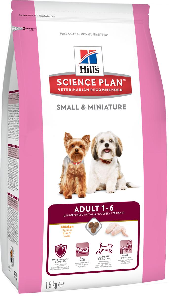 Корм сухой Hills для взрослых собак мелких и миниатюрных пород, с курицей и индейкой, 1,5 кг0120710Корм сухой Hills предназначен для собак мелких и миниатюрных пород в возрасте от 1 года до 6 лет. Корм разработан для поддержания здоровья полости рта, здоровой кожи и здорового пищеварения. Содержит натуральные ингредиенты и высокие уровни антиоксидантов с клинически подтвержденным эффектом, витамины и минералы. Ключевые преимущества: Антиоксиданты с клинически подтвержденным эффектом для поддержания иммунитета и долголетия. Хрустящие гранулы с антиоксидантами для поддержания здоровья полости рта. Премиальное питание для здоровой кожи и мягкой, сияющей шерсти. Точно сбалансированное, легкоусваиваемое питание для собак мелких и миниатюрных пород. Состав: высушенное мясо курицы и индейки (курицы 34%, индейки 4%, общего содержания мяса домашней птицы 51%), кукуруза, пшеница, размолотый рис, животный жир, гидролизат белка, растительное масло, минералы, льняное семя, выжимки томата, порошок шпината, мякоть цитрусовых, выжимки винограда, витамины, микроэлементы, таурин и бета-каротин. Содержит натуральные консерванты - смесь токоферолов и лимонную кислоту. Среднее содержание нутриентов в рационе: протеины 23,2%, жиры 15%, углеводы 47,8%, клетчатка (общая) 1,5%, кальций 0,84%, фосфор 0,71%, натрий 0,28%, калий 0,68%, магний 0,08%, цинк 180 иг/кг, Омега-3 жирные кислоты 0,53%, Омега-6 жирные кислоты 3,42%, витамин A 5000 МЕ/кг, витамин D 656 МЕ/кг, витамин E 690 мг/кг, бета-каротин 1,5 мг/кг. Энергетическая ценность: 375 Ккал/100 г. Товар сертифицирован. Уважаемые клиенты! Обращаем ваше внимание на возможные изменения в дизайне упаковки. Качественные характеристики товара остаются неизменными. Поставка осуществляется в зависимости от наличия на складе.