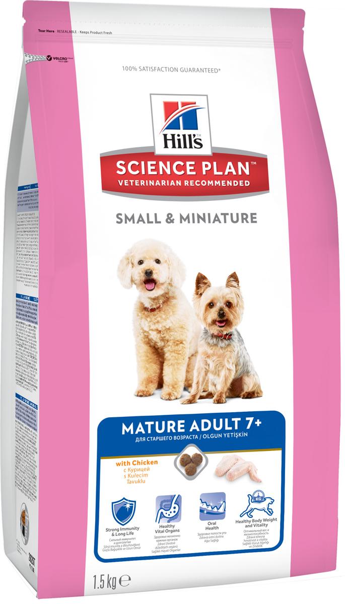 Корм сухой Hills для пожилых собак мелких и миниатюрных пород, с курицей и индейкой, 1,5 кг0120710Корм сухой Hills предназначен для пожилых собак мелких и миниатюрных пород. Разработан для поддержания сильного иммунитета, здоровья жизненно важных органов и полости рта. Содержит комплекс антиоксидантов с клинически подтвержденным эффектом, витамины и минералы. Ключевые преимущества: Комплекс антиоксидантов с клинически подтвержденным эффектом для сильного иммунитета и долголетия. Уникальная формула с контролируемым содержанием минералов для поддержания здоровья жизненно важных органов. Хрустящие гранулы, разработанные с антиоксидантами для поддержания здоровья полости рта. L-карнитин и протеины высокого качества для сильной мускулатуры и активной подвижности. Состав: высушенное мясо курицы и индейки (курицы 20%, общего содержания мяса домашней птицы 30%), кукуруза, бурый рис, размолотый рис, пшеница, ячмень, животный жир, гидролизат белка, высушенная мякоть свеклы, льняное семя, растительное масло, минералы, выжимка томата, порошок шпината, мякоть цитрусовых, выжимка винограда, L-карнитин, витамины, таурин, микроэлементы и бета-каротин. Содержит натуральные консерванты - смесь токоферолов и лимонную кислоту. Среднее содержание нутриентов в рационе: протеины 18,4%, жиры 14,6%, углеводы 51,5%, клетчатка (общая) 2,4%, влага 8%, кальций 0,83%, фосфор 0,62%, натрий 0,24%, калий 0,72%, магний 0,1%, Омега-3 жирные кислоты 0,93%, Омега-6 жирные кислоты 3,4%, витамин A 6907 МЕ/кг, витамин D 668 МЕ/кг, витамин E 690 мг/кг, витамин С 150 мг/кг, бета-каротин 1,5 мг/кг, L-карнитин 285 мг/кг. Энергетическая ценность: 369 Ккал/100 г. Товар сертифицирован.