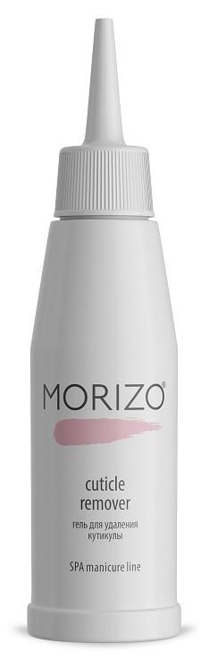 Morizo Гель для удаления кутикулы, 100 мл109002Гель быстро и бережно удаляет кутикулу, препятствует образованию заусенцев.