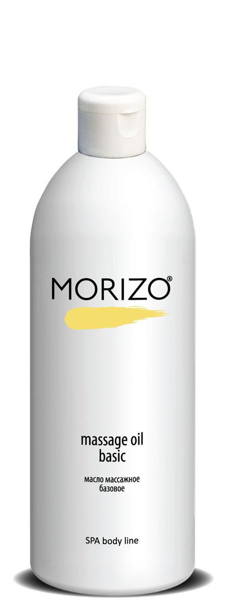 Morizo Масло массажное для тела Базовое, 500 мл109011Подходит для всех типов кожи. Входящие в состав масла оказывают направленное действие. Масло сладкого миндаля обеспечивает продолжительное скольжение, масло амаранта интенсивно увлажняет и питает, масло черного тмина оказывает тонизирующее действие. Витамины А, Е, F повышают эластичность кожи, придают ей бархатистость и ухоженный вид.