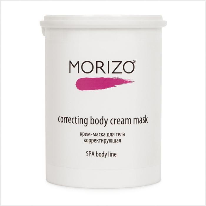 Morizo Крем-маска для тела Корректирующая, 1000 мл100104Крем-маска MORIZO рекомендована для проведения комплексных программ антицеллюлитного обертывания и коррекции фигуры. Мультиактивный комплекс компонентов, в основе которого лежит стерильный каолин, являющийся природным ионообменником, за счет высокой абсорбирующей способности выводит из клеток кожи токсины и шлаки, заменяя их ценными микро- и макроэлементами. Масло сладкого миндаля, оливы, масло сои, Д-пантенол, витаминный комплекс Liposentol-Multi благотворно воздействуют на коллагеновые волокна, укрепляют их структуру, восстанавливают кожный каркас, обеспечивают питание и естественную увлажненность кожи. Бромелайн тонизирует и витаминизирует кожу, увлажняет и питает.