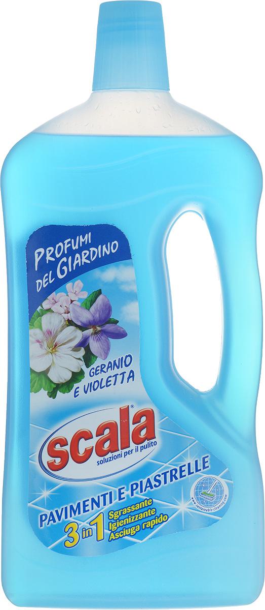 Средство для мытья пола SCALA Герань и виолы, 1 л531-402Средство для мытья пола SCALA Герань и виолы с фруктовым ароматом имеет формулу 3 в 1: очистка поверхности, дезинфекция и ароматизация. Предназначено для мытья и дезодорирования облицовочной плитки и полов. Средство быстро сохнет и не оставляет разводов. Эффективно как в горячей, так и в холодной воде. Товар сертифицирован.