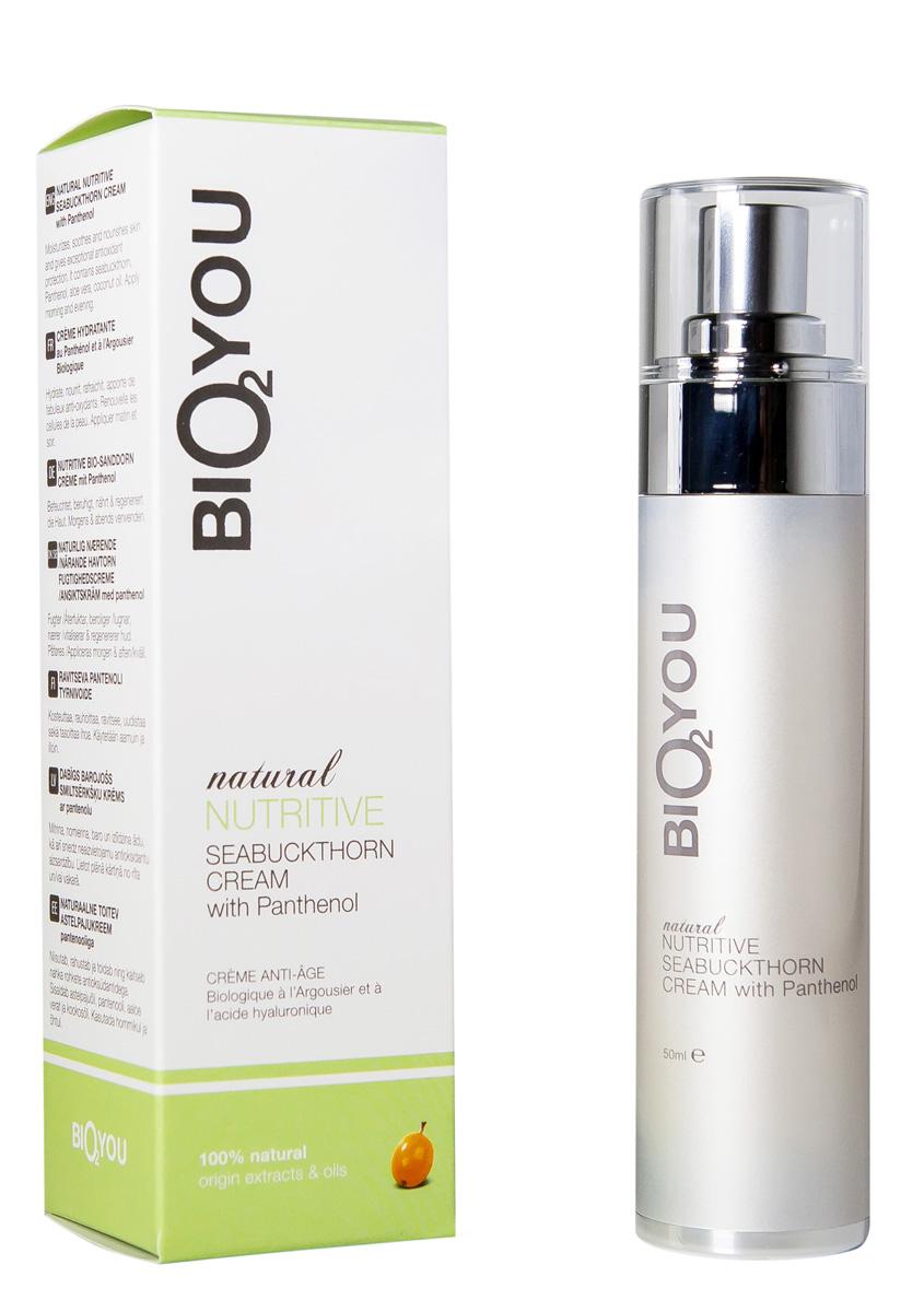 BIO2You Natural Skin Car Натуральный питательный облепиховый крем с пантенолом, 50 мл960091Увлажняет, смягчает, питает, восстанавливает и разглаживает кожу и обеспечивает отличную антиоксидантную защиту.