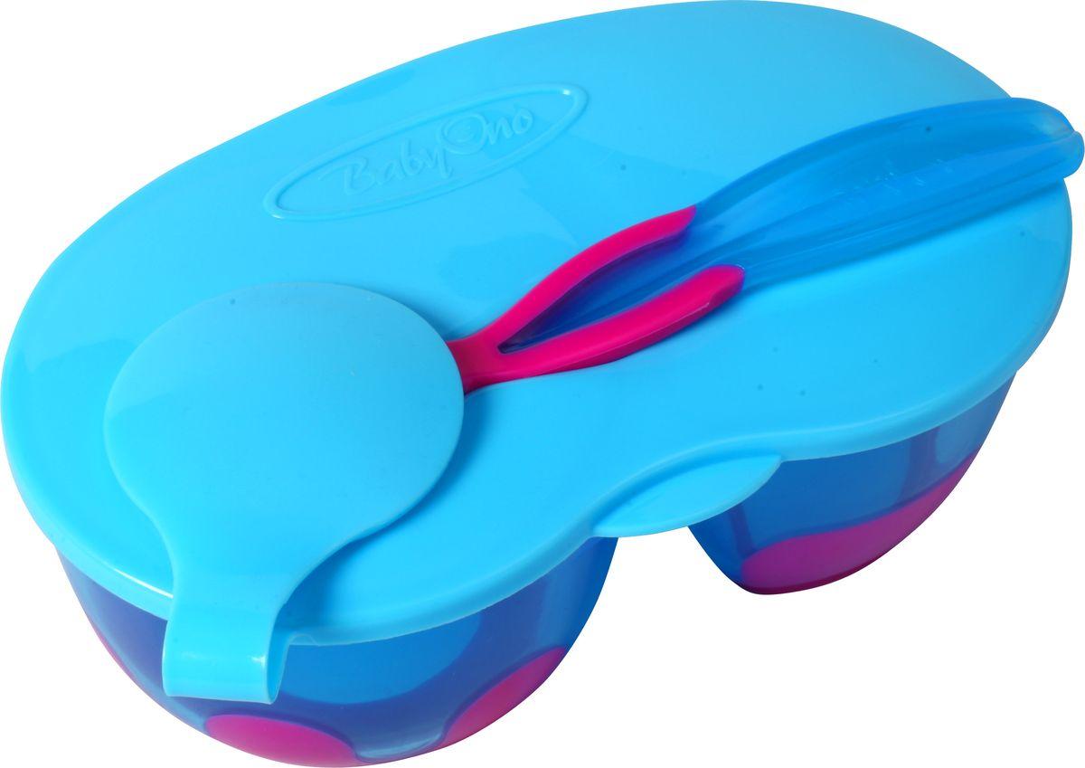 BabyOno Тарелка двухсекционная с ложечкой цвет голубой фуксия115510Тарелочка с двумя отделениями BabyOno будет незаменима в поездке и на прогулке, она позволит упростить процесс кормления малыша.Тарелочка имеет две секции с перегородками, позволяющие разделить пищу. Сверху тарелка закрывается плотной эластичной крышкой, исключающей проливание продуктов. Тарелка изготовлена из безопасных материалов, предназначенных для контакта с пищей и не содержит бисфенола А. Дно тарелки дополнено нескользящими вставками, благодаря чему она не упадет, еда не прольется, а ваш малыш будет доволен. В комплект входит небольшая ложечка, практично фиксирующаяся на крышке тарелки.