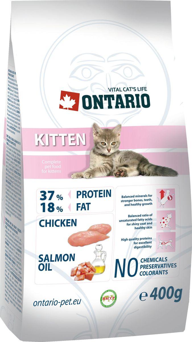 Корм сухой Ontario Kitten, для котят, с курицей, 400 г0120710Полнорационный корм для котят. Также подходит для беременных и кормящих кошек.Технология производства корма позволяет сохранить все витамины и полезные вещества. Высокое содержание мяса гарантирует получение животным необходимого количества питательных веществ и обеспечивает высокое содержание белка в корме. Котята и беременные кошки особенно нуждаются в сбалансированном питании для обеспечения здорового роста и развития, поэтому мы сделали корм для них максимально питательным.Пивные дрожжи содержат витамины группы В и ферменты, способствует росту полезных бактерий в кишечнике. Дрожжи улучшают состояние кожи и шерсти животных.Лососевый жир богат незаменимыми жирными кислотами Омега 3, оказывающими благотворное влияние на все органы и системы организма, особенно на шерсть животных. Употребление незаменимых жирных кислот также способствует профилактике заболеваний сердца. Яблоки богаты клетчаткой (пектином), способствующей пищеварению и выводящей токсины из кишечника, а также являются источником витаминов и антиоксидантов.Кроме того использование отборного мяса делает этот корм невероятно вкусным, так что мы гарантируем, что он обязательно понравиться даже самым привередливым малышам!Состав: курица и ее производные (мин. 35 %), рис, маис, гидролизованный белок домашней птицы, жир домашней птицы, сушеные яблоки, пивные дрожжи, лососевый жир, гидролизованная печень домашней птицы.Гарантированный анализ: белок 37 %, жир 18 %, влага 10 %, зола 7,3 %, клетчатка 2,2 %, кальций 1,6 %, фосфор 1,1 %, натрий 0,21 %, магний 0,08 %.Добавки: витамин A 25,000 IU, витамин D3 2,000 IU, витамин E (альфатокоферол) 500 мг, таурин 1,400 мг, E4 медь 21 мг, E6 цинк 10.5 мг, E8 селен 0.3 мг.