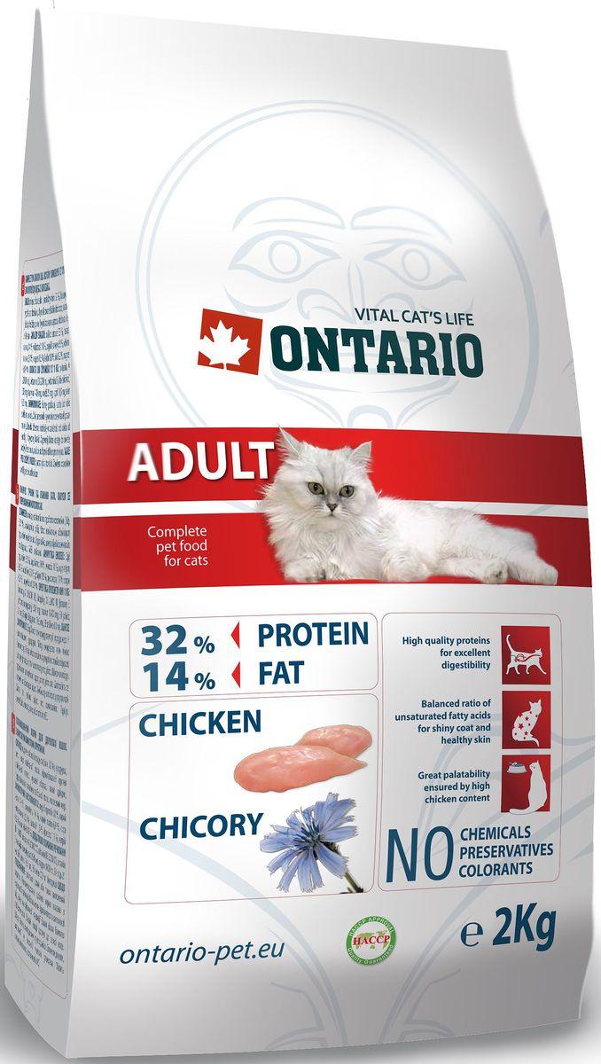 Корм сухой Ontario Adult для взрослых кошек, с курицей, 2 кг12171996Полнорационный сухой корм для кошек Ontario Adult изготовлен из высококачественных ингредиентов на основе 100% куриного мяса в собственном соку. Технология производства корма позволяет сохранить все витамины и полезные вещества. Высокое содержание мяса гарантирует получение животным необходимого количества питательных веществ и обеспечивает высокое содержание белка в корме. Пивные дрожжи содержат витамины группы В и ферменты, способствуют росту полезных бактерий в кишечнике, улучшают состояние кожи и шерсти животных.Лососевый жир богат незаменимыми жирными кислотами Омега-3, оказывающими благотворное влияние на все органы и системы организма, особенно на шерсть животных. Употребление незаменимых жирных кислот также способствует профилактике заболеваний сердца. Яблоки богаты клетчаткой (пектином), способствующей пищеварению и выводящей токсины из кишечника, а также являются источником витаминов и антиоксидантов.Состав: курица и ее производные (минимум 32%), маис, рис, гидролизованный белок домашней птицы, жир домашней птицы, сушеные яблоки, пивные дрожжи, гидролизованная печень домашней птицы, лососевый жир.Гарантированный анализ: белок 32%, жир 14%, влага 10%, зола 6,9%, клетчатка 2,3%, кальций 1,5%, фосфор 1,1%, натрий 0,2%, магний 0,09%.Добавки: витамин A 20,000 IU, витамин D3 2,000 IU, витамин E (альфа-токоферол) 500 мг, таурин 1,400 мг, E4 медь 21 мг, E6 цинк 10.5 мг, E8 селен 0.3 мг. Товар сертифицирован.