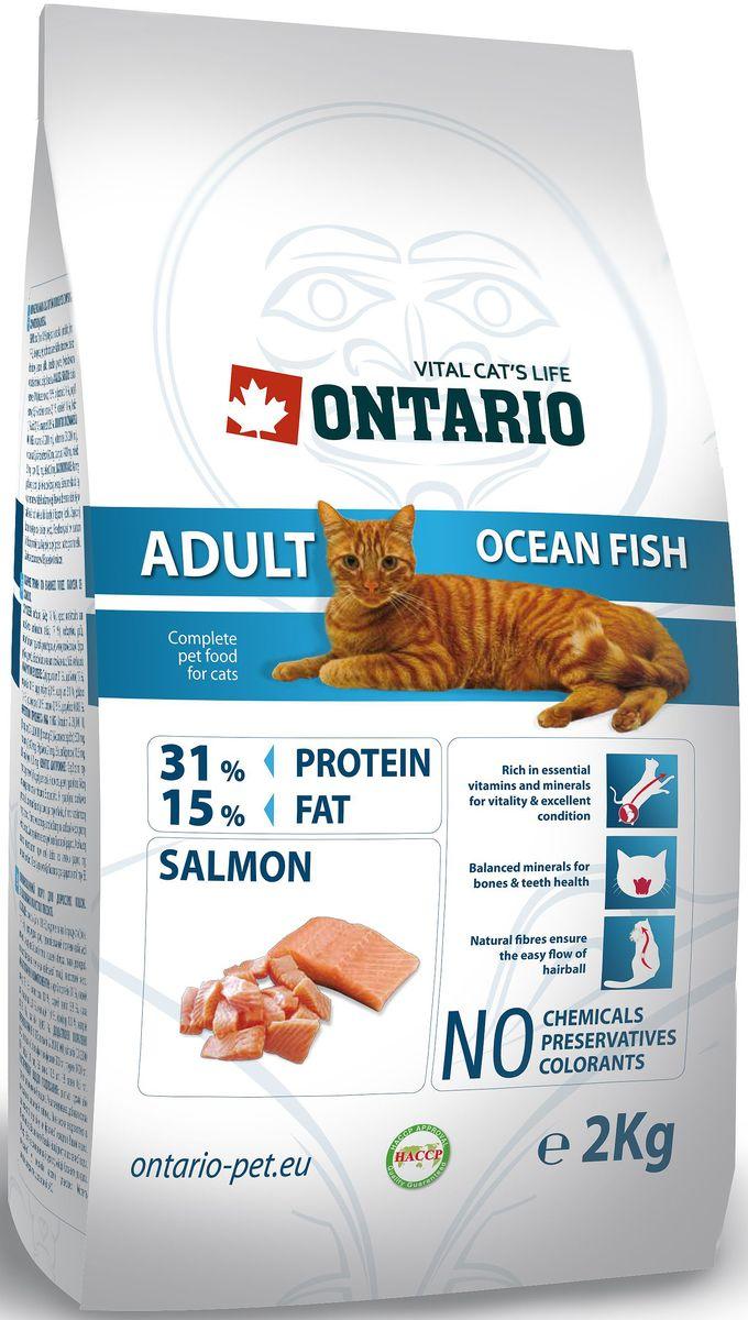 Корм сухой Ontario Adult, для взрослых кошек, с морской рыбой, 2 кг0120710Полнорационный корм для кошек с высоким содержанием рыбы. Технология производства корма позволяет сохранить все витамины и полезные вещества. Высокое содержание рыбы и мяса гарантирует получение животным необходимого количества питательных веществ и обеспечивает высокое содержание белка в корме. Пивные дрожжи содержат витамины группы В и ферменты, способствует росту полезных бактерий в кишечнике. Дрожжи улучшают состояние кожи и шерсти животных.Лососевый жир богат незаменимыми жирными кислотами Омега 3, оказывающими благотворное влияние на все органы и системы организма, особенно на шерсть животных. Употребление незаменимых жирных кислот также способствует профилактике заболеваний сердца. Яблоки богаты клетчаткой (пектином), способствующей пищеварению и выводящей токсины из кишечника, а также являются источником витаминов и антиоксидантов.Кроме того использование отборного мяса делает этот корм невероятно вкусным, так что мы гарантируем, что он обязательно понравиться даже самой привередливой кошке!Состав: лосось (мин 18 %), курица и ее производные (мин. 17 %), маис, рис, гидролизованный белок домашней птицы, жир домашней птицы, сушеные яблоки, пивные дрожжи, гидролизованная печень домашней птицы, лососевый жир.Гарантированный анализ: белок 31 %, жир 15 %, влага 10 %, зола 6,8 %, клетчатка 2,1 %, кальций 1,4 %, фосфор 1,1 %, натрий 0,19 %, магний 0,085 %.Добавки: витамин A 20,000 IU, витамин D3 2,000 IU, витамин E (альфатокоферол) 500 мг, таурин 1,400 мг, E4 медь 21 мг, E6 цинк 10.5 мг, E8 селен 0.3 мг.