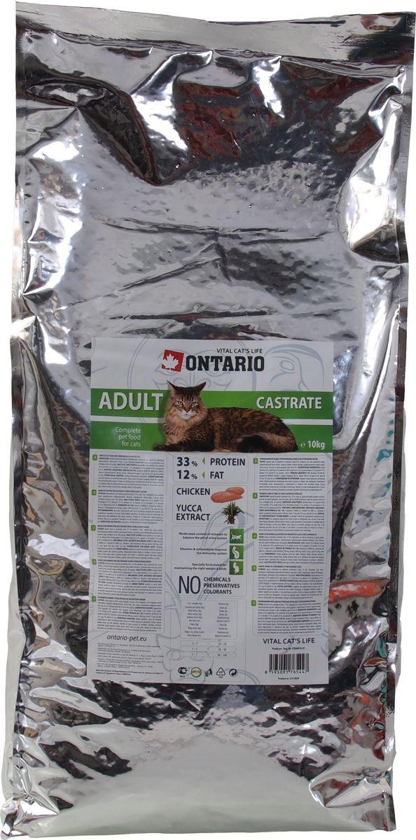 Корм сухой Ontario Adult Castrate, для кастрированных кошек, 10 кг0120710Полнорационный корм для кошек изготовлен из высококачественных ингредиентов на основе 100% куриного мяса в собственном соку. Технология производства корма позволяет сохранить все витамины и полезные вещества. Высокое содержание мяса гарантирует получение животным необходимого количества питательных веществ и обеспечивает высокое содержание белка в корме. Пивные дрожжи содержат витамины группы В и ферменты, способствует росту полезных бактерий в кишечнике. Дрожжи улучшают состояние кожи и шерсти животных.Лососевый жир богат незаменимыми жирными кислотами Омега 3, оказывающими благотворное влияние на все органы и системы организма, особенно на шерсть животных. Употребление незаменимых жирных кислот также способствует профилактике заболеваний сердца. Яблоки богаты клетчаткой (пектином), способствующей пищеварению и выводящей токсины из кишечника, а также являются источником витаминов и антиоксидантов.Кроме того использование отборного мяса делает этот корм невероятно вкусным, так что мы гарантируем, что он обязательно понравиться даже самой привередливой кошке!Сбалансированный PH способствует здоровью мочеполовой системы кастрированных и стерилизованных кошек.Состав: курица и ее производные (мин. 31 %), маис, рис, жир домашней птицы, гидролизованный белок домашней птицы, сушеные яблоки, пивные дрожжи, гидролизованная печень домашней птицы, лососевый жир.Гарантированный анализ: белок 33 %, жир 12 %, влага 10 %, зола 7,5 %, клетчатка 3,5 %, кальций 1,2 %, фосфор 1,1 %, натрий 0,25 %, магний 0,05 %.Добавки: витамин A 20,000 IU, витамин D3 2,000 IU, витамин E (альфатокоферол) 500 мг, таурин 1,400 мг, E4 медь 21 мг, E6 цинк 10.5 мг, E8 селен 0.3 мг.