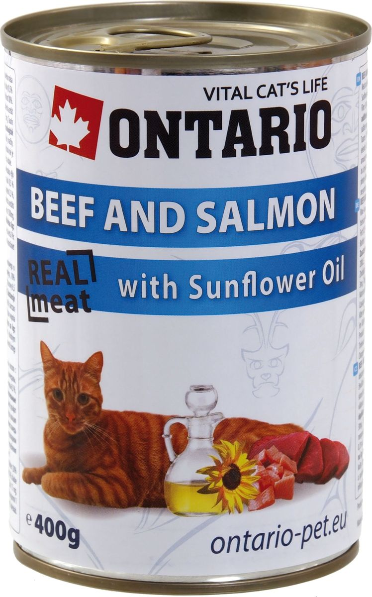 Консервы Ontario, для кошек, говядина и лосось, 400 г0120710Полнорационный корм для кошек Для этих консервов мы отобрали только самые отборные ингредиенты, чтобы порадовать вашего пушистого гурмана. Нежнейшая курочка, легкая индейка, кролик, сочная говядина или жирный лосось – самое сложное – это сделать выбор!При изготовлении консервов мы используем только отборное мясо и натуральный мясной бульон, а также добавляем витамины и минералы для поддержания здоровья питомца.Подсолнечное масло содержит высокий процент полиненасыщенных жиров, особенно оно богато омега 6, а также витамином Е и магнием. Поэтому подсолнечное масло благотворно влияет на состояние шерсти и кожного покрова, а также способствует профилактике сердечно-сосудистых заболеваний.Состав: 60% Мясо и его производные (из кот. 20% Говядина), Бульон (28,5%), 10% Рыба и рыбные субпродукты (10% Лосось), 1% Минералы, Масла и жиры (0,5% Подсолнечное масло)Гарантированный анализ: Белок 9,90%, Жир 6,50%, Зола 2,50%, Клетчатка 0,40%, Влага 80,00%.Добавки: Витамин D3 200 М.Е., Витамин E, альфа-токоферола ацетат30 мг , Цинк (моногидрат сульфата цинка) 15 мг , Магний (сульфат магния (II) моногидрат)3 мг , Таурин 1500 мг .