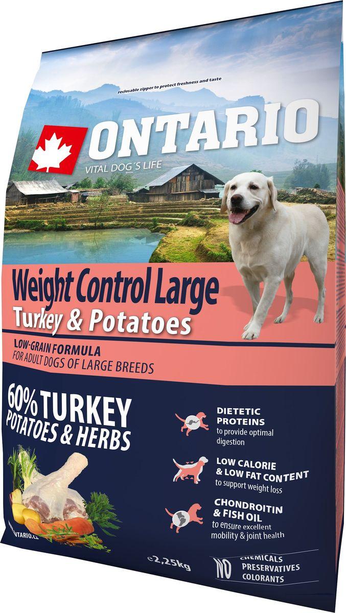 Корм сухой Ontario Large Weight Control / Контроль веса, для собак крупных пород, с индейкой и картофелем, 2,25 кг0120710Формула с низким содержанием зерновых для собак крупных пород с излишним весом. Полноценный корм супер-премиум класса для собак. Сбалансированный состав для здорового функционирования всего организма. Для собак крупных пород особенно важно здоровье опорно-двигательного аппарата, поэтому корм обогащен хондроитином и рыбьим жиром для поддержания превосходной подвижности и здоровья суставов. Высокое содержание белка из мяса индейки, содержащего низкий процент жира, для поддержания здоровья и хорошего самочувствия собаки и контроля веса.Пивные дрожжи содержат витамины группы В и ферменты, способствуют росту полезных бактерий в кишечнике. Дрожжи улучшают состояние кожи и шерсти животных.Лососевый жир богат незаменимыми жирными кислотами Омега 3, оказывающими благотворное влияние на все органы и системы организма, особенно на шерсть животных. Омега 3 и Омега 6 жирные кислоты являются важными компонентами для поддержки функций сердца. Яблоки богаты клетчаткой (пектином), способствующей пищеварению и выводящей токсины из кишечника, а также являются источником витаминов и антиоксидантов.Специальная смесь трав и специй, особенно аниса, гвоздики и морских водорослей, способствует поддержанию гигиены полости рта и здоровья зубов.Маннанолигосахариды естественным образом поддерживают работу кишечника и улучшают общее состояние здоровья животных.Рекомендации по кормлению: Давать ком сухим или слегка увлажненным. Всегда обеспечивайте собаке доступ к свежей воде. Количество корма, ежедневно необходимое собаке, зависит от окружающих условий, размера, возраста и уровня активности. Рекомендуемая дневная норма приведена в таблице. Для поддержания надлежащего состояния, следите, чтобы ваша собака была физически активна и не перекармливайте ее.Состав: сушеное мясо индейки(32%), картофельные хлопья (28%), рис, сушеные яблоки, дегидрированная мякоть свеклы, пивные дрожжи,
