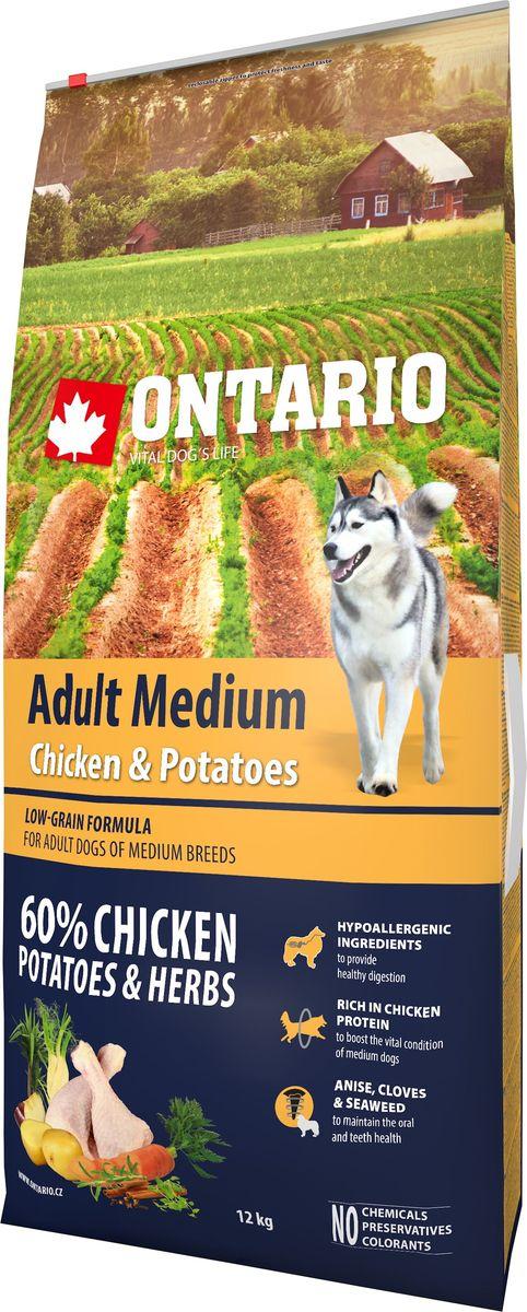 Корм сухой Ontario Medium, для собак, с курицей и картофелем, 12 кг0120710Формула с низким содержанием зерновых для взрослых собак средних пород (1-12 месяцев). Полноценный корм супер-премиум класса для собак.Сбалансированный состав для здорового функционирования всего организма. Высокое содержание белка из мяса курицы для поддержания здоровья и хорошего самочувствия собаки. Пивные дрожжи содержат витамины группы В и ферменты, способствуют росту полезных бактерий в кишечнике. Дрожжи улучшают состояние кожи и шерсти животных.Лососевый жир богат незаменимыми жирными кислотами Омега 3, оказывающими благотворное влияние на все органы и системы организма, особенно на шерсть животных. Омега 3 и Омега 6 жирные кислоты являются важными компонентами для поддержки функций сердца. Яблоки богаты клетчаткой (пектином), способствующей пищеварению и выводящей токсины из кишечника, а также являются источником витаминов и антиоксидантов.Содержащийся в корме специальный микс т трав и специй, особенно аниса, гвоздики смеси морских водорослей способствует поддержанию гигиены полости рта и здоровья зубов.Маннанолигосахариды естественным образом поддерживают работу кишечника и улучшают общее состояние здоровья животных.Рекомендации по кормлению: Давать ком сухим или слегка увлажненным. Всегда обеспечивайте собаке доступ к свежей воде. Количество корма, ежедневно необходимое собаке, зависит от окружающих условий, размера, возраста и уровня активности. Рекомендуемая дневная норма приведена в таблице. Для поддержания надлежащего состояния, следите, чтобы ваша собака была физически активна и не перекармливайте ее.Состав: дегидрированная курица (32%), картофельные хлопья (24%), рис, сушеные яблоки, куриный жир, гидролизированный куриный белок (4%), пивные дрожжи, рыбий жир, сушеная морковь, маннанолигосахариды (180 мг/кг), фруктоолигосахариды (120 мг/кг), смесь морских водорослей, фенхель, тимьян, корица, анис, гвоздика, розмарин и юкка (120 мг/кг).Гарантированный анализ: белок 26,0%, жир 15,
