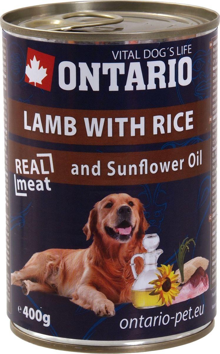 Консервы для собак Ontario, с ягненком и рисом, 400 г0120710Консервы Ontario - это полнорационный корм для собак. Для этих консервов отобраны только самые лучшие ингредиенты, чтобы порадовать вашего пушистого гурмана. При изготовлении консервов используется только отборное мясо и натуральный мясной бульон, а также витамины и минералы для поддержания здоровья питомца. Подсолнечное масло содержит высокий процент полиненасыщенных жиров, особенно оно богато омега 6, а также витамином Е и магнием. Поэтому подсолнечное масло благотворно влияет на состояние шерсти и кожного покрова, а также способствует профилактике сердечно-сосудистых заболеваний.Состав: 65% мясо и его производные (из которых 30% ягненок), бульон (28,5%), злаки (5% рис), 1% минералы, масла и жиры (0,5% подсолнечное масло).Гарантированный анализ: белок 10,2%, жир 6,7%, зола 2,5%, клетчатка 0,4%, влага 6%.Добавки: витамин D3 200 МЕ, витамин E, all rac альфа-токоферол ацетат 30 мг, моногидрат сульфата цинка 15 мг, сульфат марганца II моногидрат 3 мг, йодат кальция безводного 0,75 мг.Товар сертифицирован.