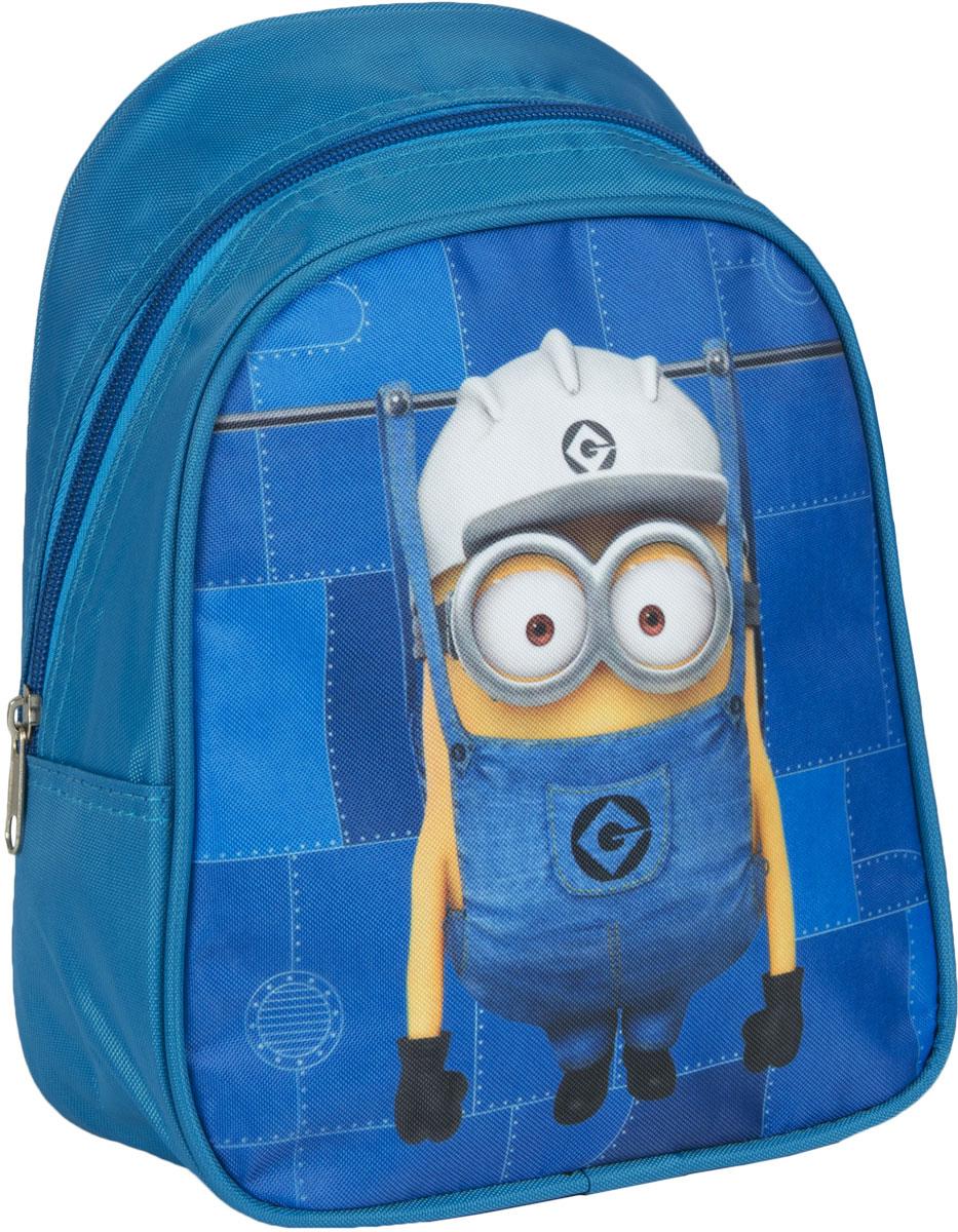 Universal Миньоны Рюкзак дошкольный цвет синий3DHM283Очаровательный дошкольный рюкзачок Миньоны - это невероятно привлекательный аксессуар для вашего ребенка. В его внутреннем отделении на молнии легко поместятся не только игрушки, но даже тетрадка или книжка формата А5. Благодаря регулируемым лямкам, рюкзачок подходит детям любого роста. Удобная ручка помогает носить аксессуар в руке или размещать на вешалке. Износостойкий материал с водонепроницаемой основой и подкладка обеспечивают изделию длительный срок службы и помогают держать вещи сухими в дождливую погоду. Аксессуар декорирован ярким принтом (сублимированной печатью), устойчивым к истиранию и выгоранию на солнце.Порадуйте свою малышку таким замечательным подарком!