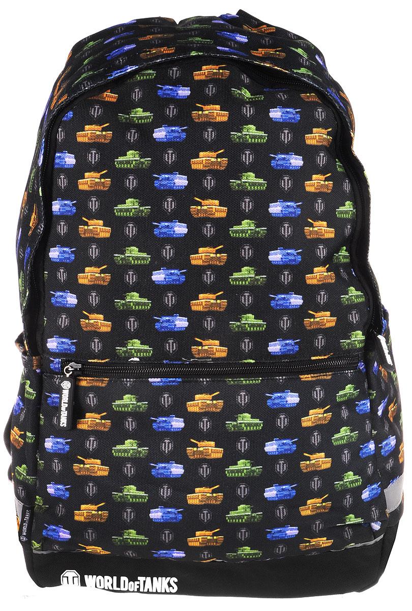 World Of Tanks Рюкзак для мальчика цвет черный WOT-SW-B2WOT-SW-B2Рюкзак для мальчиков World Of Tanks сочетает в себе современный дизайн, функциональность и долговечность. Рюкзак, выполненный из высококачественного полиэстера, содержит одно вместительное отделение, застегивающееся на застежку-молнию двумя бегунками. Внутри располагается прорезной карман на молнии и накладной открытый карман. На лицевой стороне рюкзака находится карман на застежке-молнии. По бокам расположены два накладных кармана. Широкие эргономичные лямки, регулируемые по длине, равномерно распределяют нагрузку на плечевой пояс. Рюкзак оснащен ручкой для подвешивания или переноски в руке и дополнен светоотражающими вставками.
