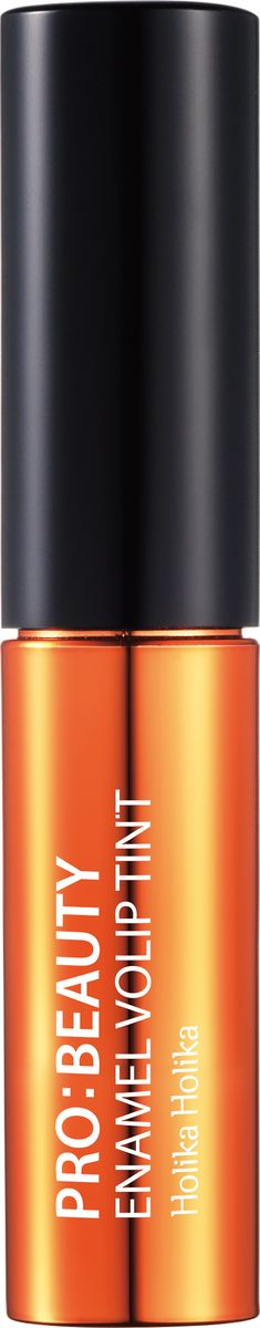Holika Holika Глянцевый тинт для губ Про:бьюти Энамель, тон OR01, светло-оранжевый, 4.5 г,20014341Глянцевый тинт для губ Про:бьюти Энамель - это яркий тинт для губ с зеркальным блеском, обладает удивительным эффектом равномерно отражать свет по всей поверхности губ, придавая им объем и совершенные очертания. Обладает ярким цветом, не сушит губы и не подчеркивает шелушение.