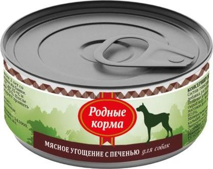 Консервы Родные Корма Мясное угощение, для собак, с печенью, 100 г0120710Мясное угощение с печенью для собакСостав: печень, говядина, сердце, язык, легкое, растительное масло, соль, вода. Пищевая ценность 100 г. продукта: сырой протеин, не менее-10 г; сырой жир, не более- 6,0 г; сырая зола, не более- 2,0 г; массовая доля поваренной соли-0,3-0,5 г; влага, не более-82,0%.Энергетическая ценность 100 г. продукта - 94 ккал.Масса нетто: 100 г.