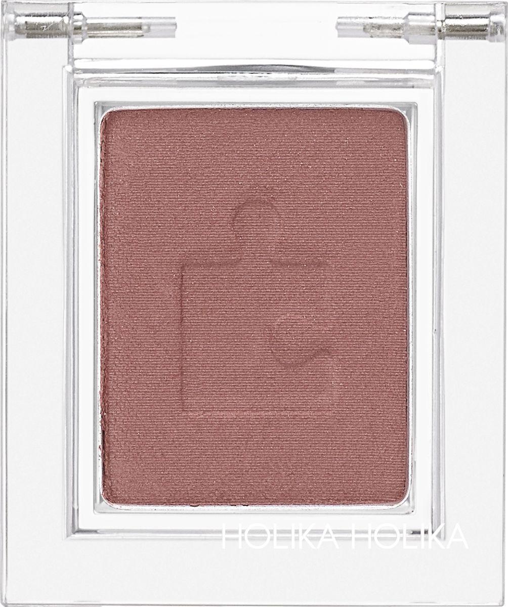 Holika Holika Тени для глаз Пис Мэтчинг, тон MPK02, темно -розовый, 2г,28032022Высокопигментированные и стойкие матовые тени для глаз обеспечат ровное покрытие на веcь день без скатываний и потрескиваний. Играй с цветами, пробуй самые смелые комбинации для ежедневного дневного макияжа или чарующих смоки. Линия Holika Holika Piece Matching Shadow дает свободу фантазии.