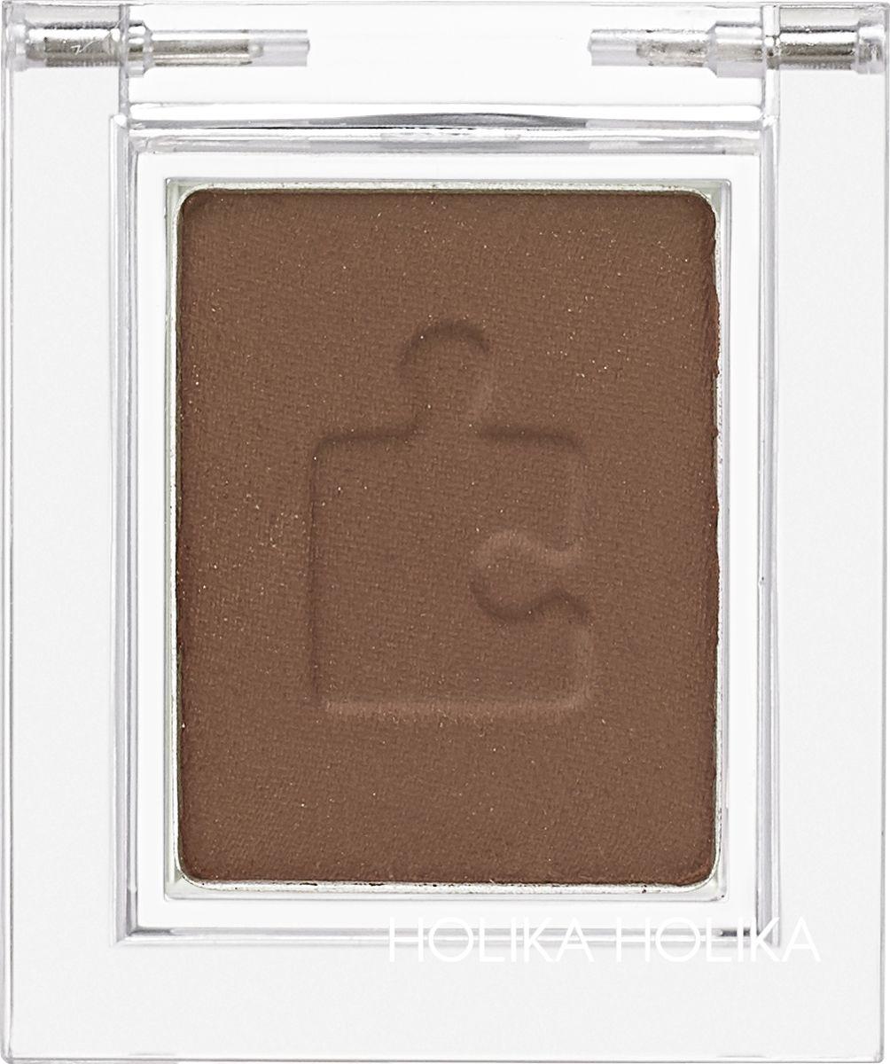 Holika Holika Тени для глаз Пис Мэтчинг, тон MBR02, светло -коричневый, 2г,57409Высокопигментированные и стойкие матовые тени для глаз обеспечат ровное покрытие на веcь день без скатываний и потрескиваний. Играй с цветами, пробуй самые смелые комбинации для ежедневного дневного макияжа или чарующих смоки. Линия Holika Holika Piece Matching Shadow дает свободу фантазии.