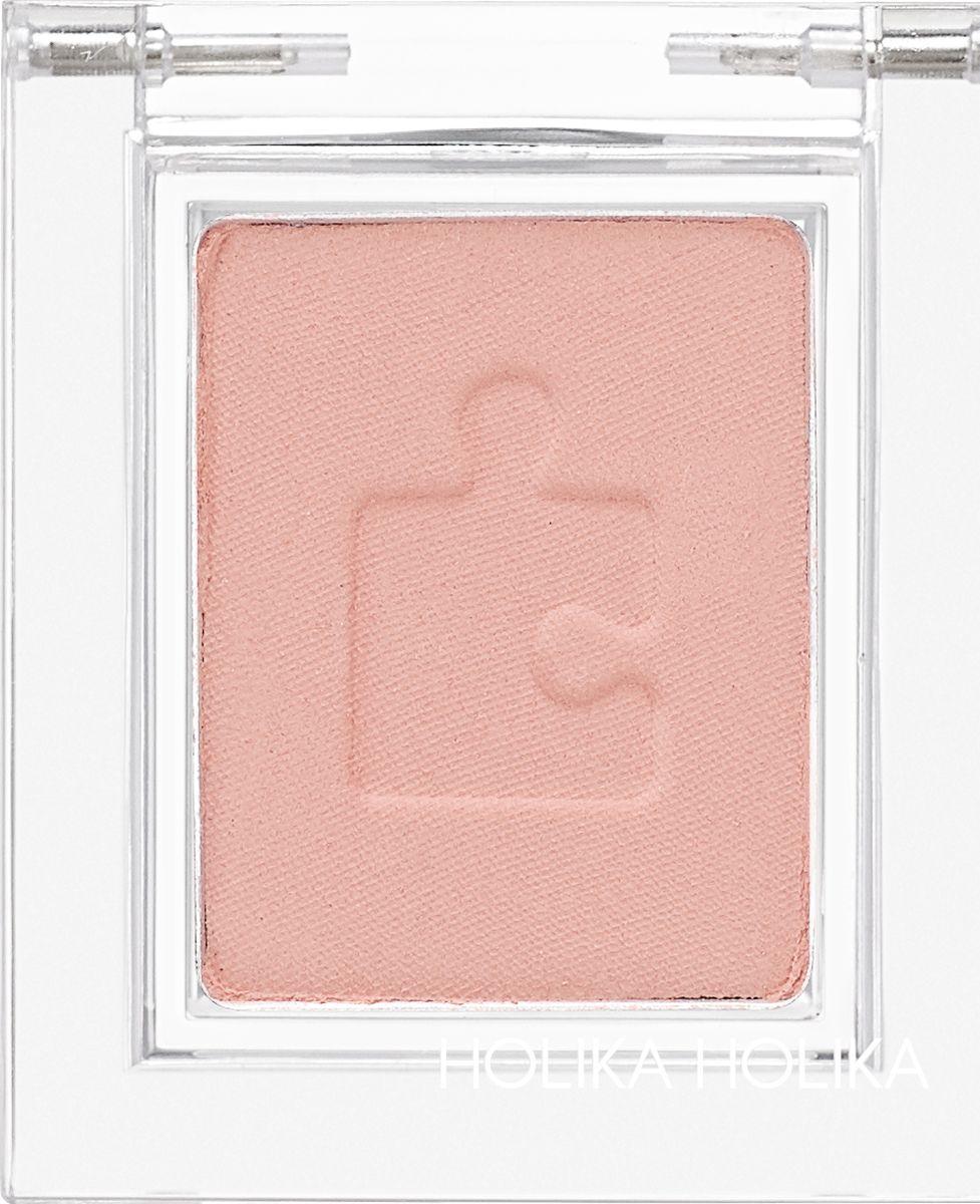 Holika Holika Тени для глаз Пис Мэтчинг, тон MPK03, розовый, 2г,28032022Высокопигментированные и стойкие матовые тени для глаз обеспечат ровное покрытие на веcь день без скатываний и потрескиваний. Играй с цветами, пробуй самые смелые комбинации для ежедневного дневного макияжа или чарующих смоки. Линия Holika Holika Piece Matching Shadow дает свободу фантазии.
