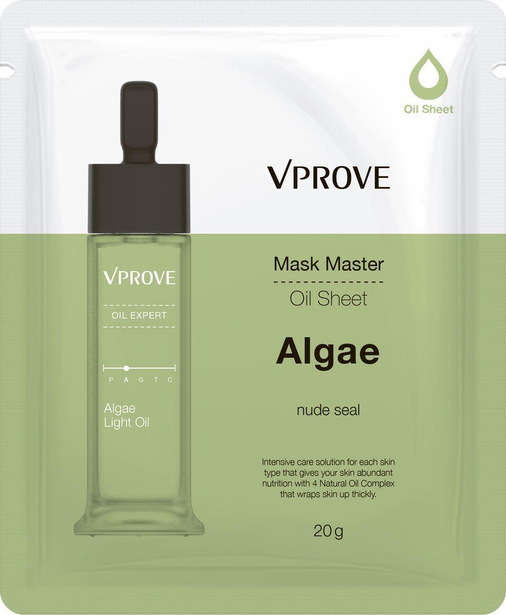 """Vprove Маска на масляной основе Маск мастер с водорослями, увлажняющая, 20 гVMOMS0001Уникальная тканевая маска на масляной основе - это интенсивное питание вашей кожи без ощущения жирности и липкости. Основа маски выполнена из специального материала """"Nude Seal Fabric"""". Этот экологически чистый, безвредный для кожи материал с упругой, мягкой, шелковистой текстурой гораздо тоньше обычной синтетической целлюлозной основы. Благодаря ему, повышается скорость абсорбции кожей полезных ингредиентов, обеспечивая интенсивное питание кожи. Кроме того, такая основа является гипоаллергенной, что минимизирует риск появления раздражений и подходит даже обладателям чувствительной кожи. Маска с экстрактом водорослей глубоко увлажняет кожу, освежает и делает ее более упругой."""