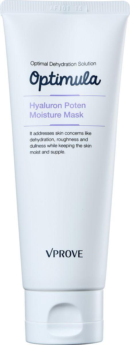 Vprove Увлажняющая маска Оптимула Гиалурон, 120 млFS-00610Увлажняющая уходовая линия на основе гиалуроновой кислоты, которая обеспечивает гладкость кожи и насыщение ее влагой. Кроме того, средства линии содержат Син-хикан – трипептид, укрепляющий и восстанавливающий упругость дермы изнутри для омоложения увядающей и дряблой кожи лица. Благодаря этому, линия отлично справляется с задачей борьбы с первыми признаками старения. Также средства содержат био-дермаглюкана, запатентованного брендом Vprove. А уменьшить уже имеющиеся и предотвратить новые покраснения и раздражения поможет пантенол. Ночная маска интенсивно увлажняет и освежает кожу, предотвращая образование шелушений, уменьшает покраснения и раздражения.