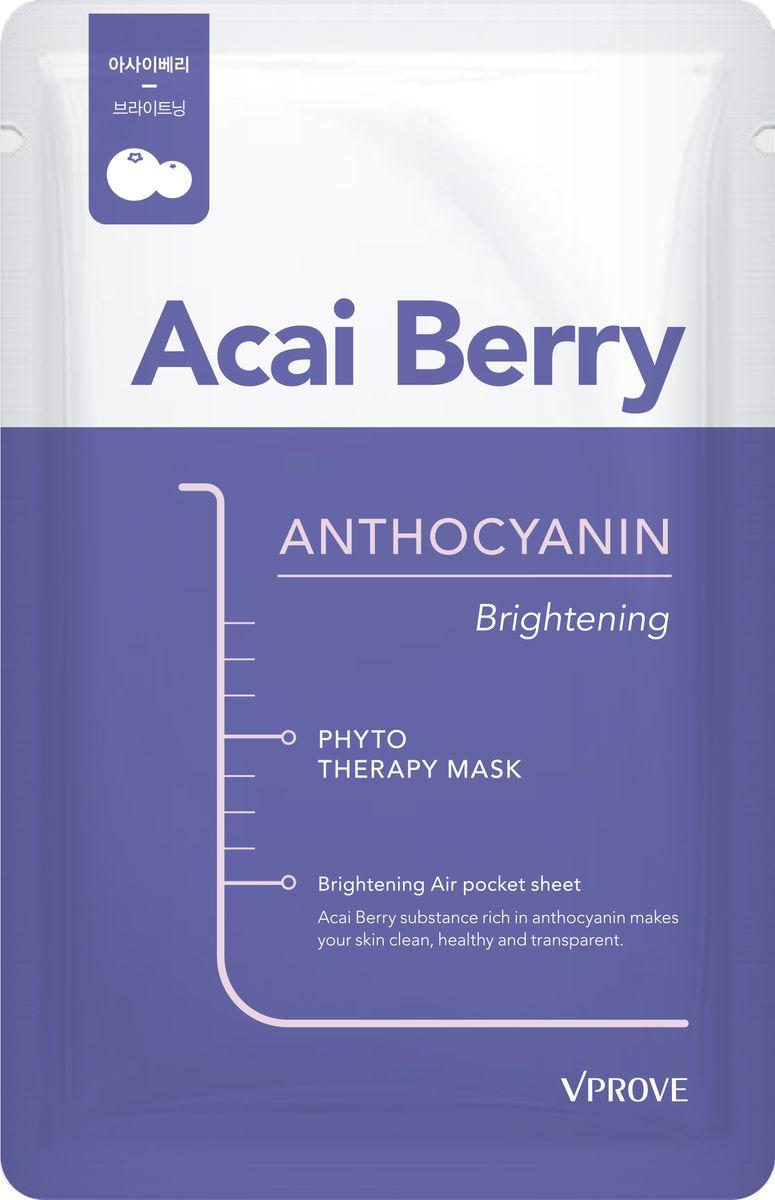 Vprove Тканевая маска Фитотерапия с ягодами асаи, осветляющая, 20 гFS-00897Линия масок со специальным двойным слоем основы обеспечивает лучшее соприкосновение с поверхностью кожи. А уникальная мягкая формула эссенции, которой пропитан каждый слой маски, быстрее проникает в клетки кожи. Каждая тканевая маска содержит экстракты растений, овощей и фруктов, а также полезные кислоты и минералы, которые активно питают и смягчают кожу. Главная задача тканевых масок лини Фито Терапи - создать сияющую здоровьем, увлажненную изнутри кожу, без намека на несовершенства.Маска с ягодами асаи осветляет тон кожи и возвращает ей яркость.