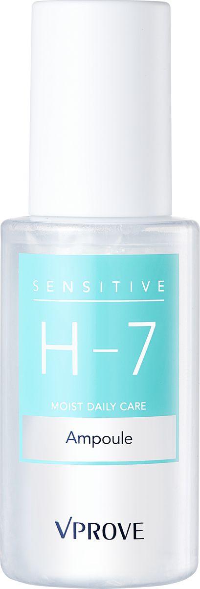 Vprove Ампула для чувствительной кожи  Сенситив-7, интенсивно увлажняющая, 45 млVSHES0001Уникальная линия для ежедневного ухода за гиперчувствительной кожей разработана с учетом всех потребностей дермы. Даже если у вас здоровая кожа внешне, она все равно ежедневно подвергается агрессивному воздействию окружающей среды. Часто люди с чувствительной кожей бояться использовать уходовые средства во избежание аллергических реакции, тем самым подвергают кожу риску - преждевременному старению. Уникальная формула данной линии содержит 7 оптимальных гипоаллергенных ингредиентов и не содержит отдушек и красителей. Все баночки средств выполнены из специального материала, который защищает содержимое от воздействия температур и бактерий. Все средства линии проходили клинические исследования в некоммерческой американской лаборатории EWG (Environmental Working Group). Все ингредиенты в составе линии прошли необходимый порог безопасности. Главный действующий компонент линии - гиалуроновая кислота, поэтому линия подойдет для нормализации гидролипидного баланса всех типов кожи.