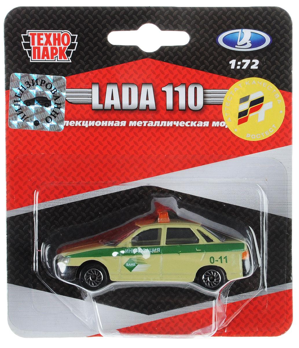 ТехноПарк Автомобиль Лада 110 Инкассация